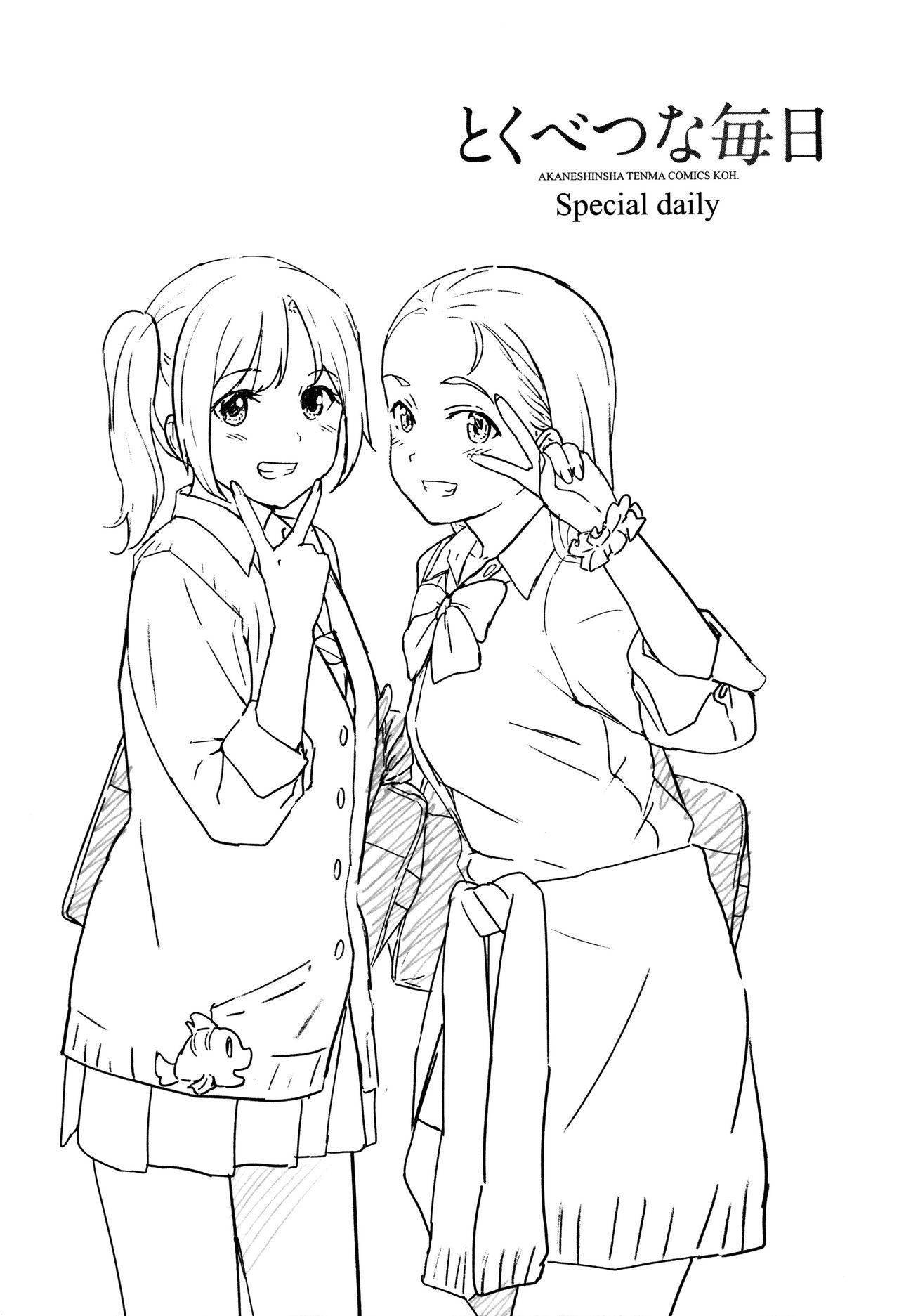 Tokubetsu na Mainichi - Special daily 89