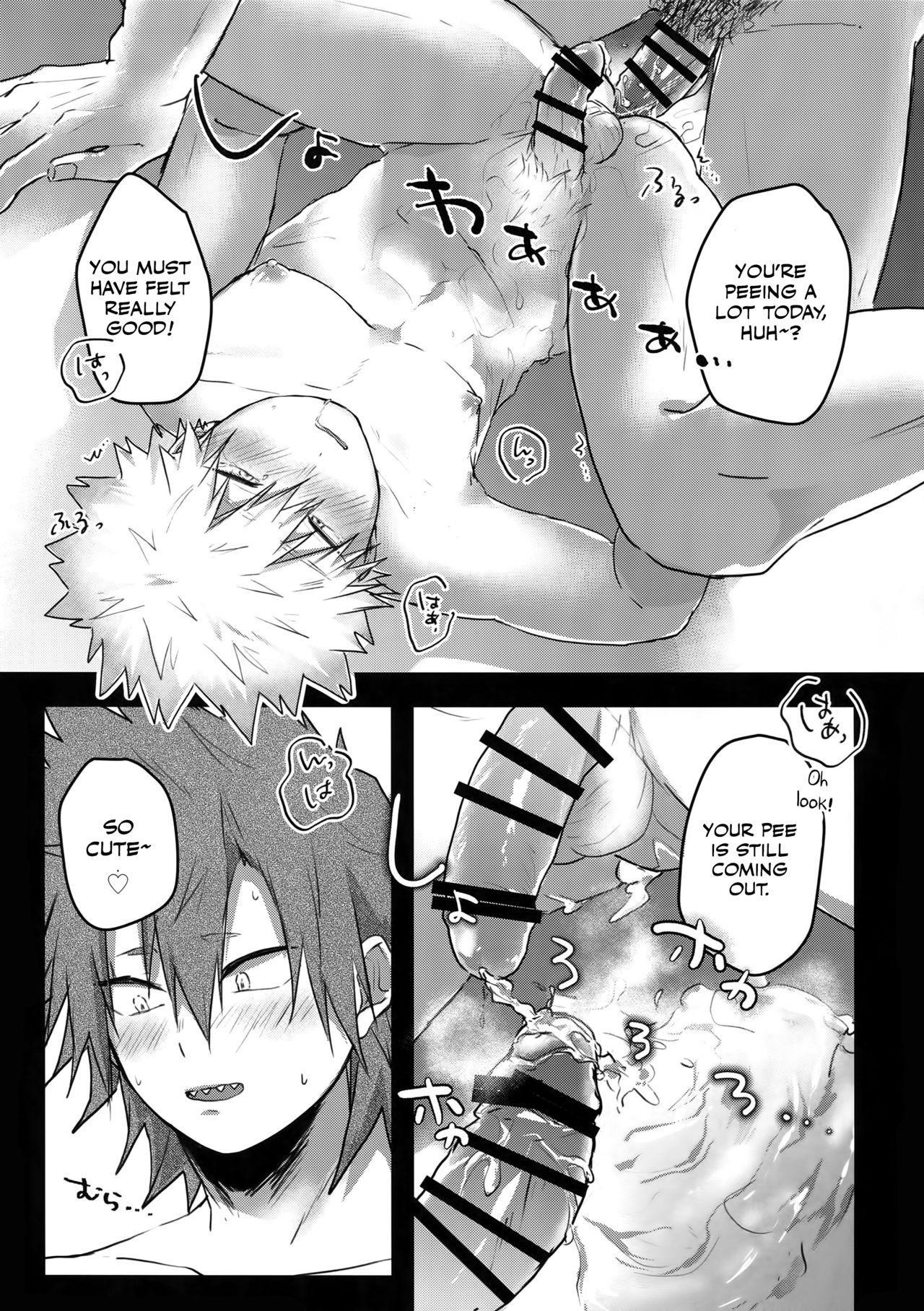 Gobusata Noukou Therapy 23