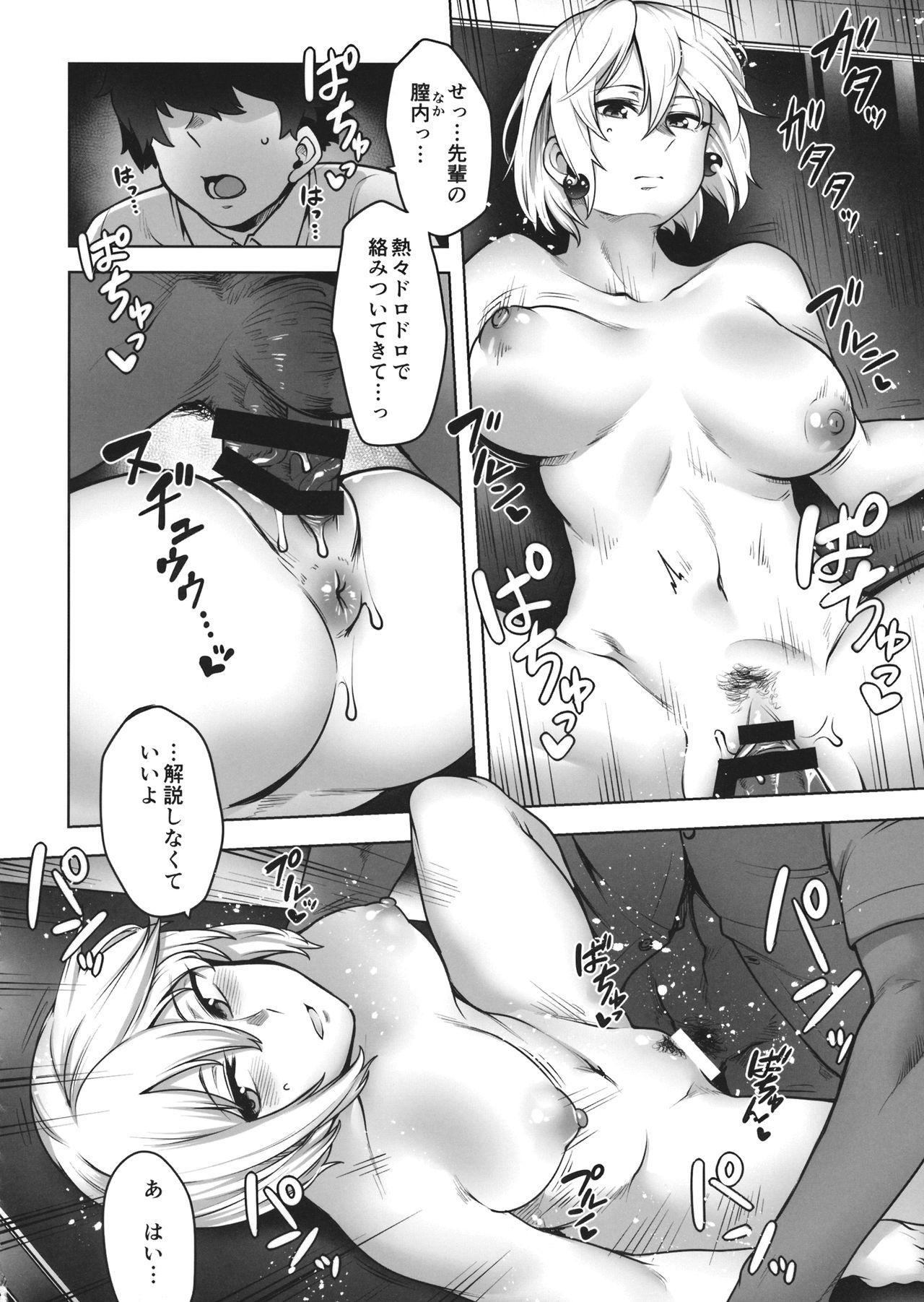 Ongaku Junbishitsu no Nijikawa Senpai 12