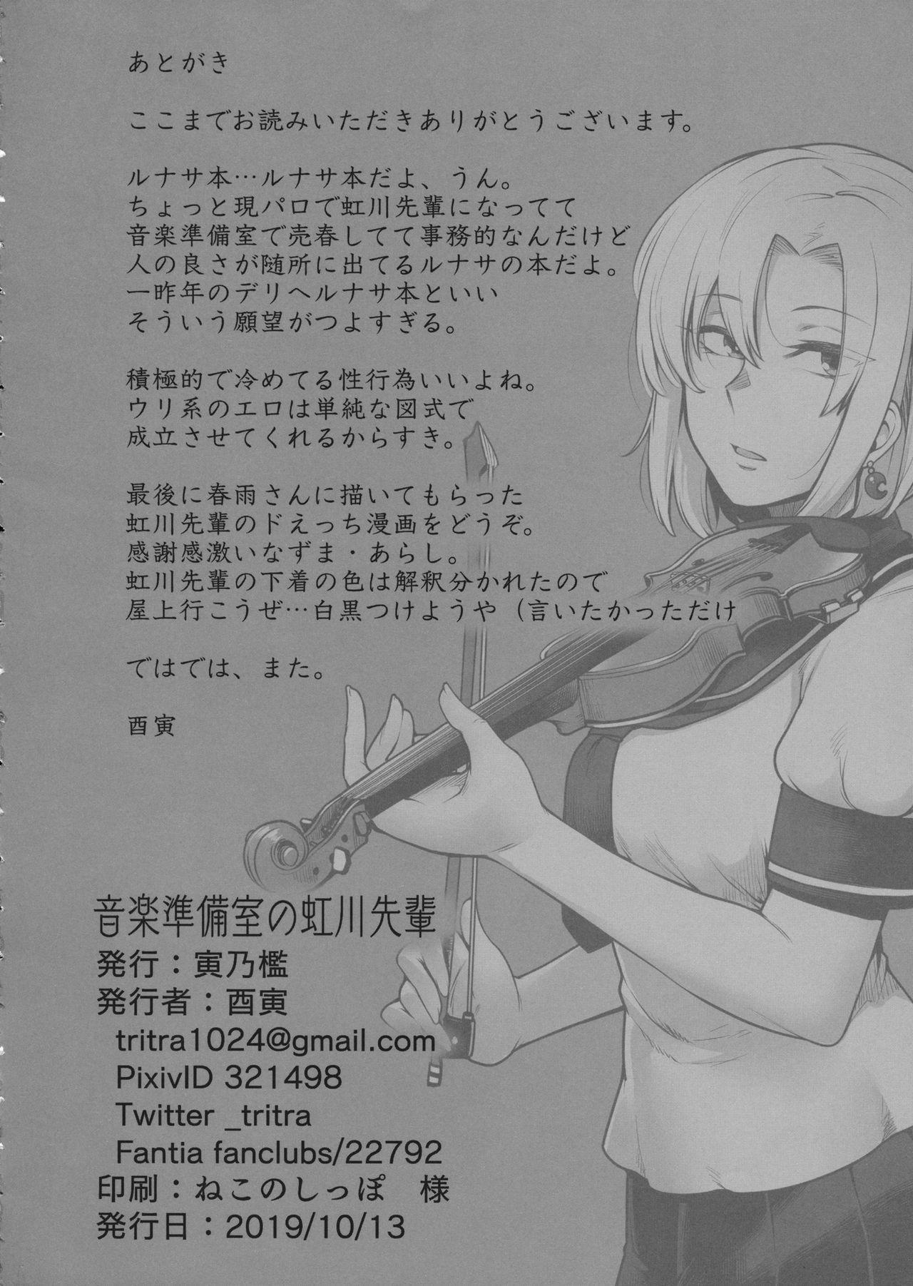 Ongaku Junbishitsu no Nijikawa Senpai 18