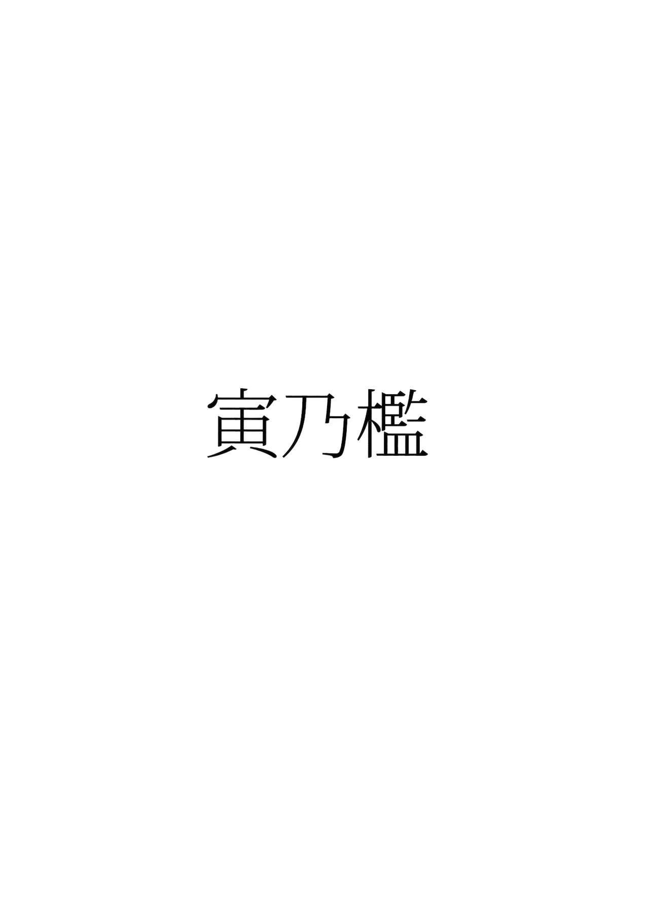 Ongaku Junbishitsu no Nijikawa Senpai 21