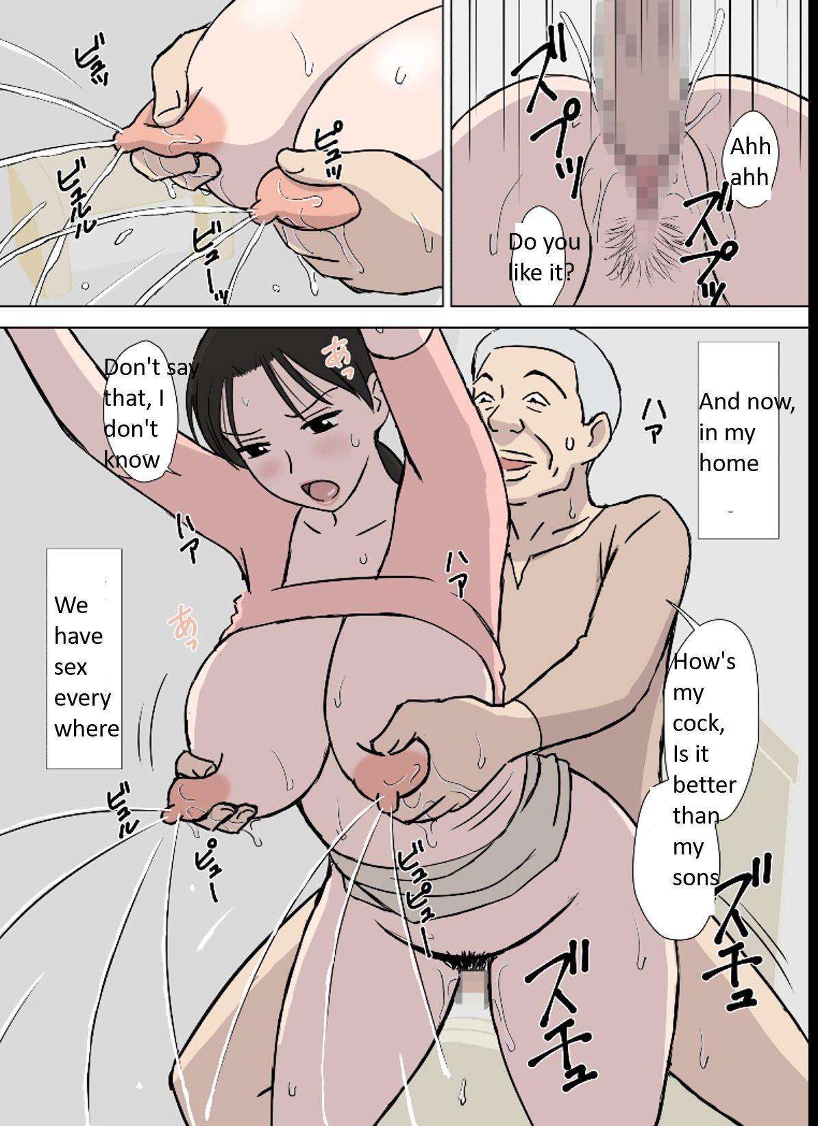 Dosukebe Oyaji to Kyouko-san 8