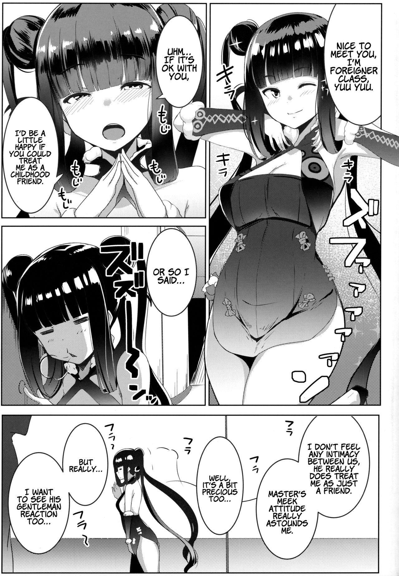 Bitch Sitter Hajimemashita! | Nice to Meet You, I'm a Bitch-sitter! 3