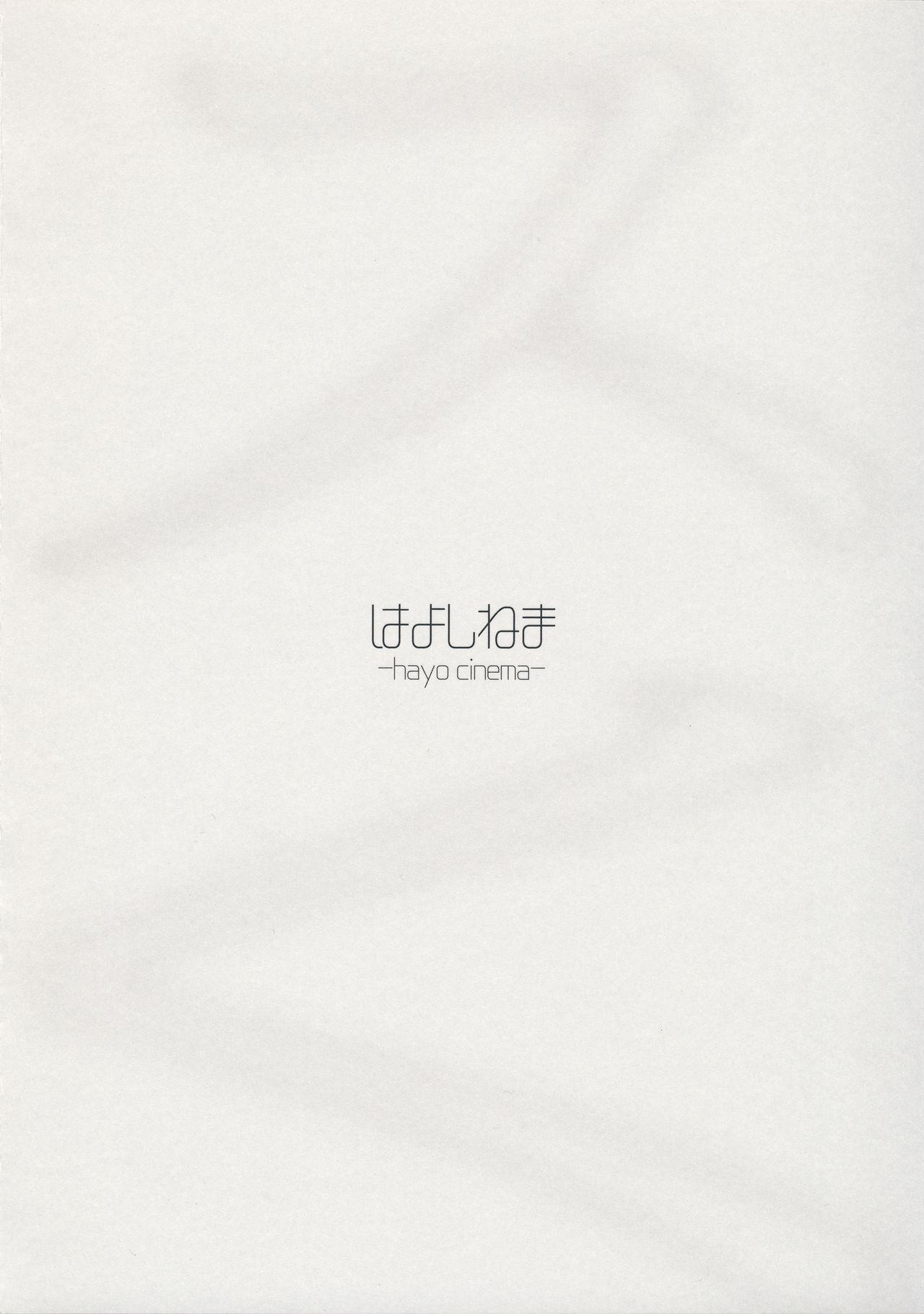 1000 Yen Cut no Onee-san ni Suite Morau Hon. Plus 13