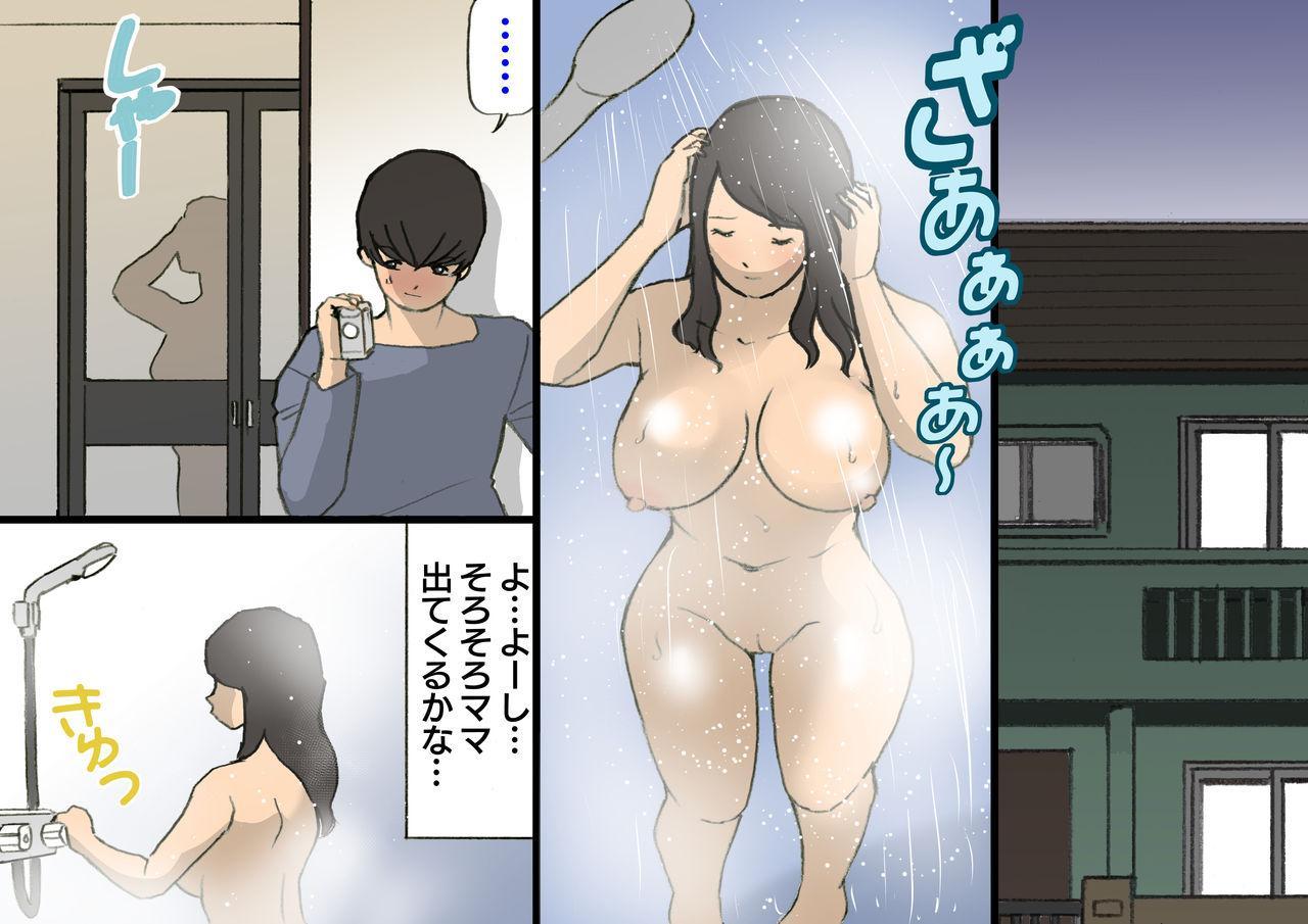 Okaa-san wa Homete Nobasu Kyouiku Houshin 3 Musuko No Hanko Ki Hen 23