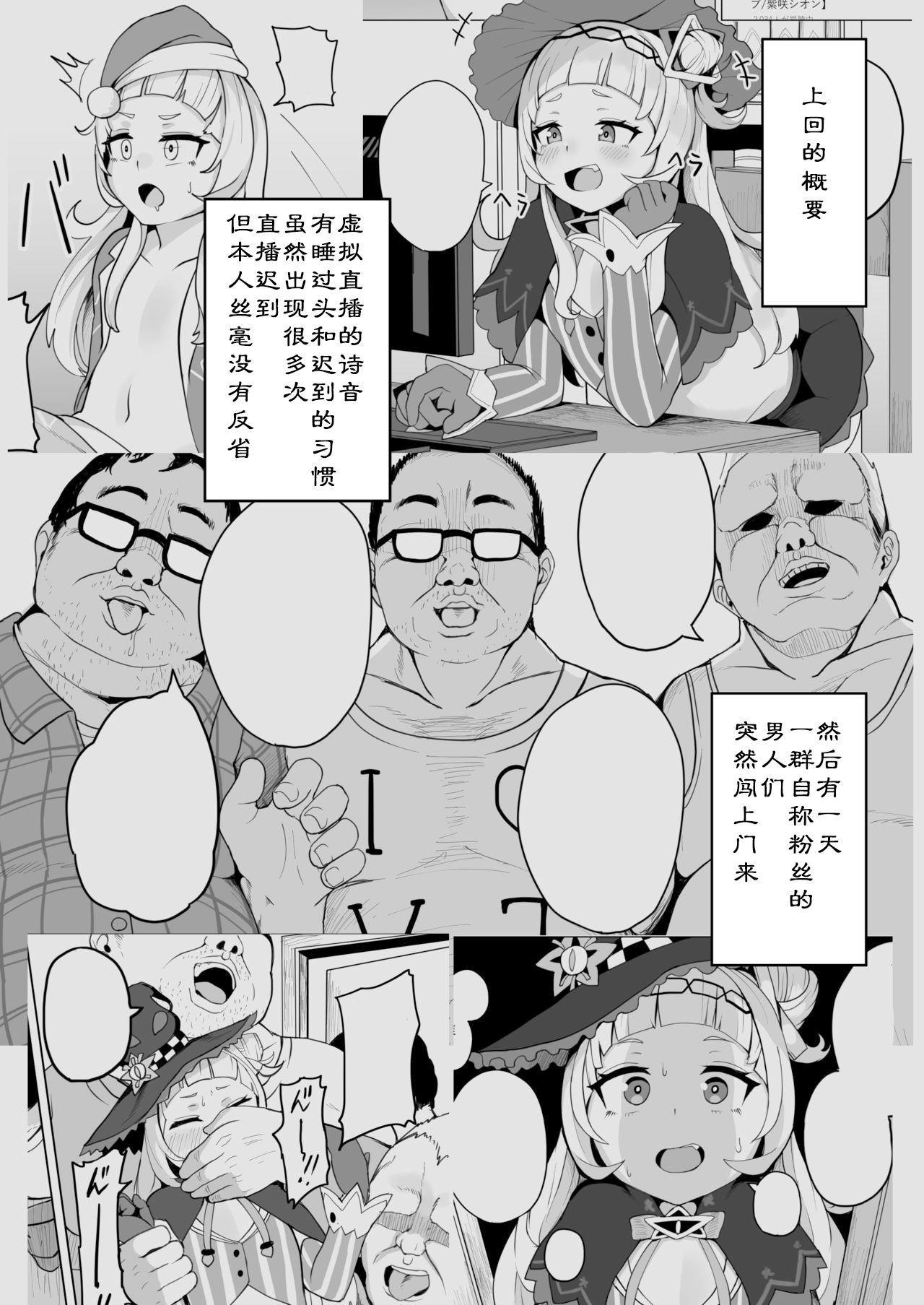 Aqua-chan wa Douki no Tame nara  阿库娅酱为了同期生的话 2