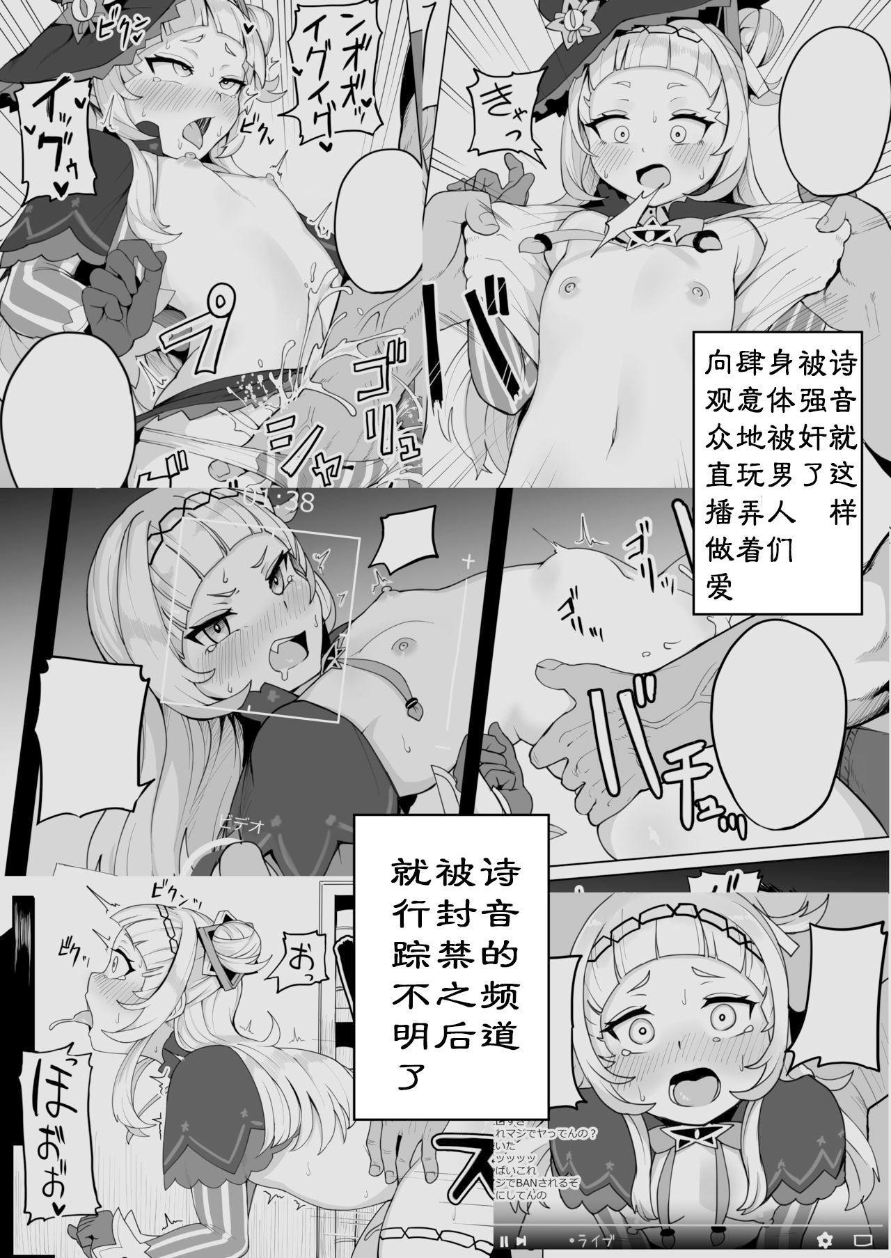 Aqua-chan wa Douki no Tame nara  阿库娅酱为了同期生的话 3