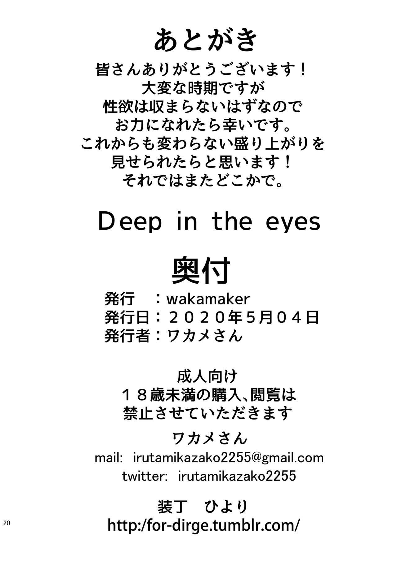 Deep in the eyes 18