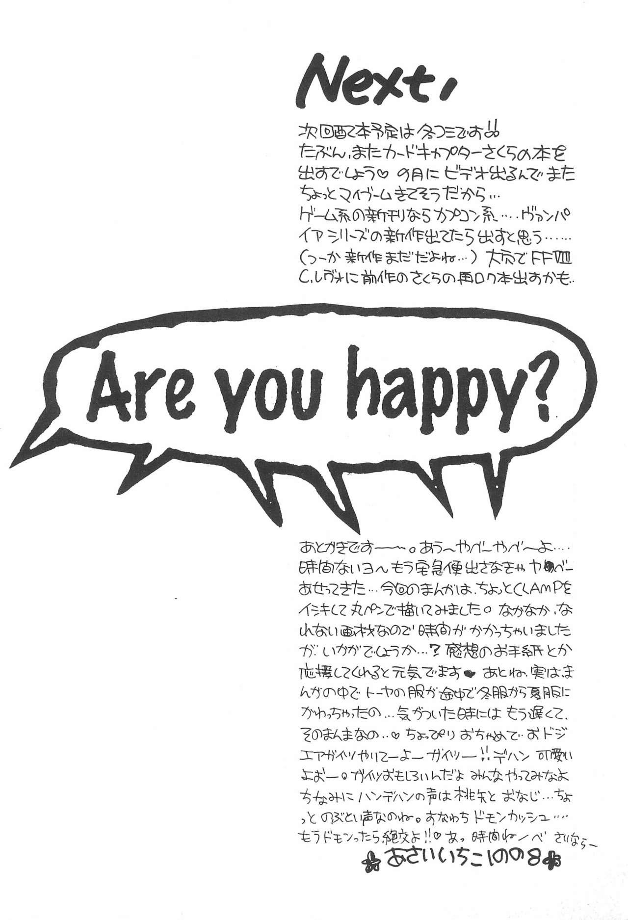 ARE YOU HAPPY? 49