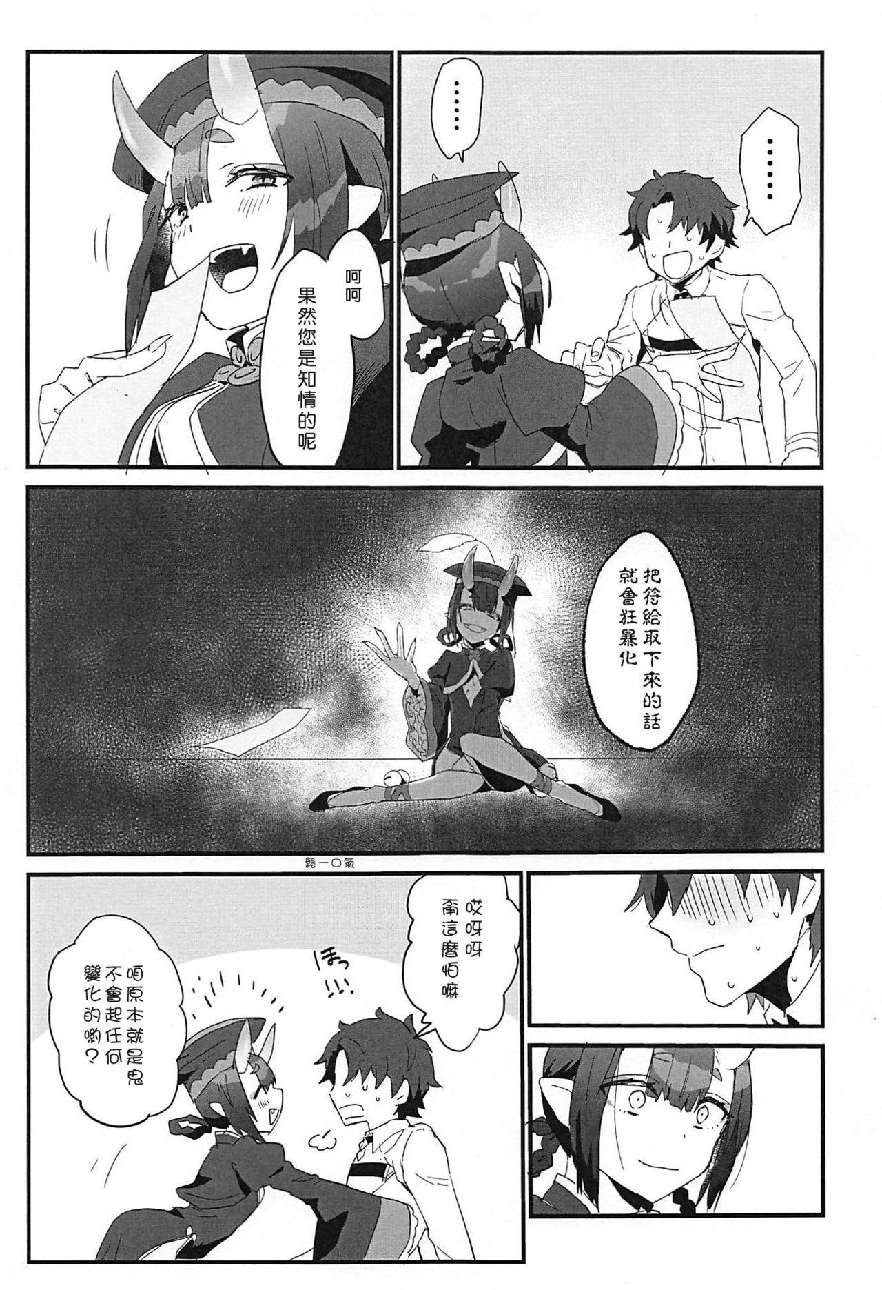 Ikita Shitai ni ●sareru Hanashi 13