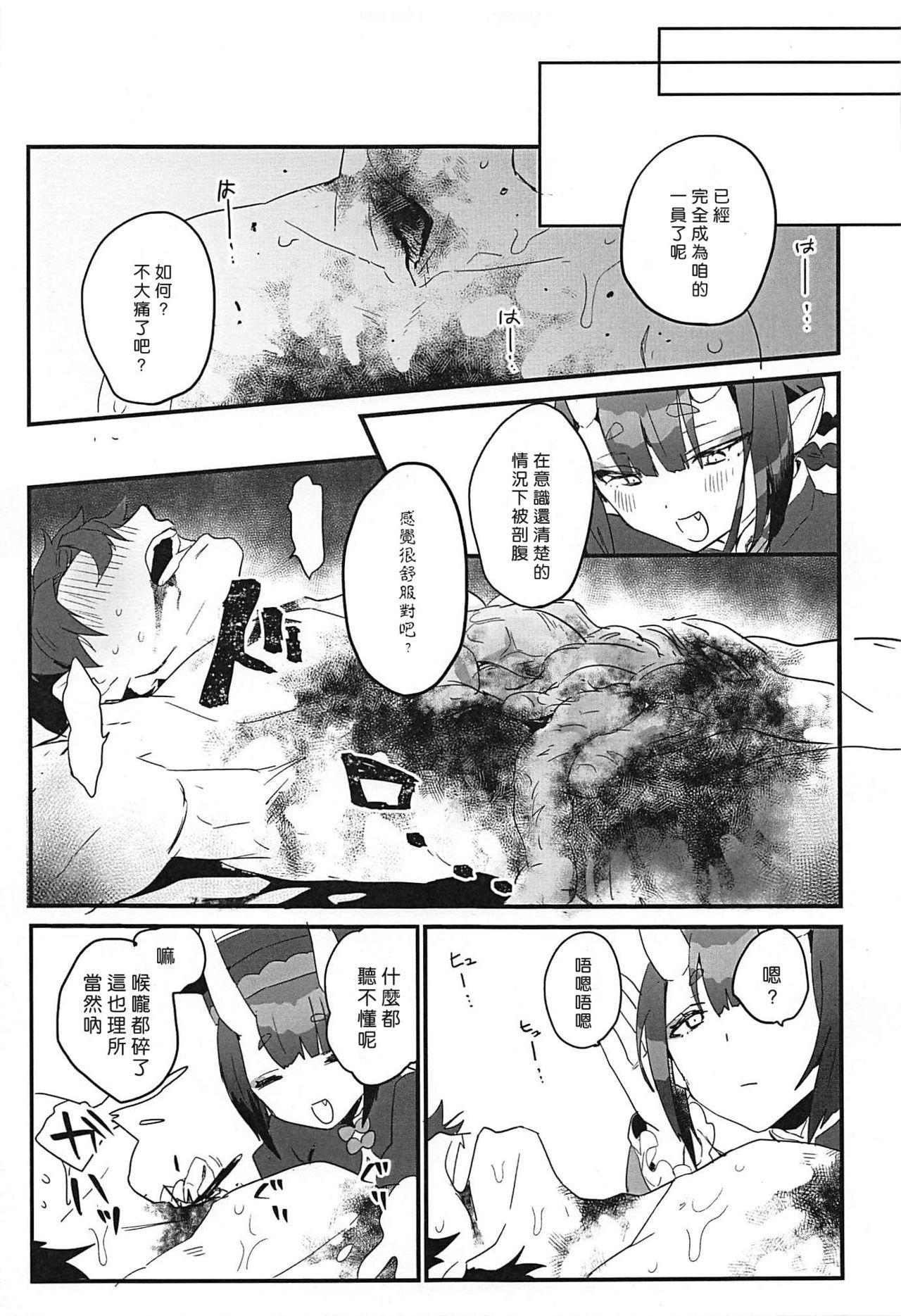 Ikita Shitai ni ●sareru Hanashi 15