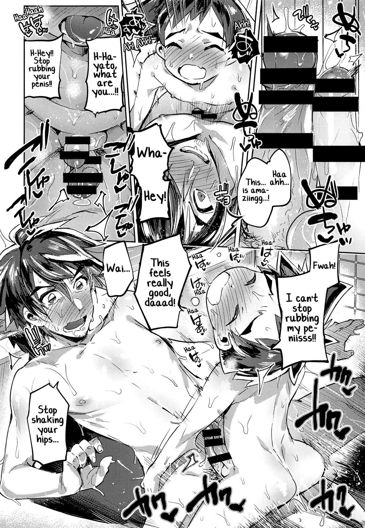 Yaba Sugiru Oyako 10