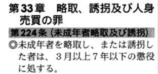 Dokushin Chuunen Otoko ga Gal ni Hamaru Hanashi 2 38