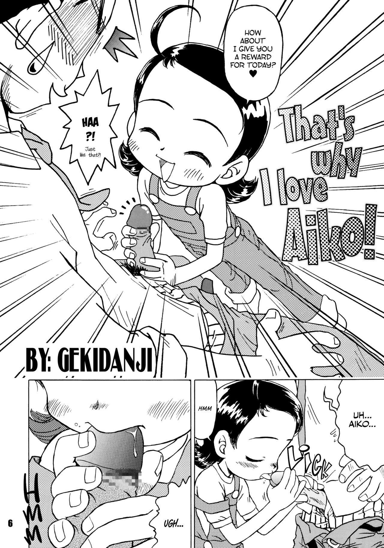 Dakara Aiko ga Suki ya nen 1
