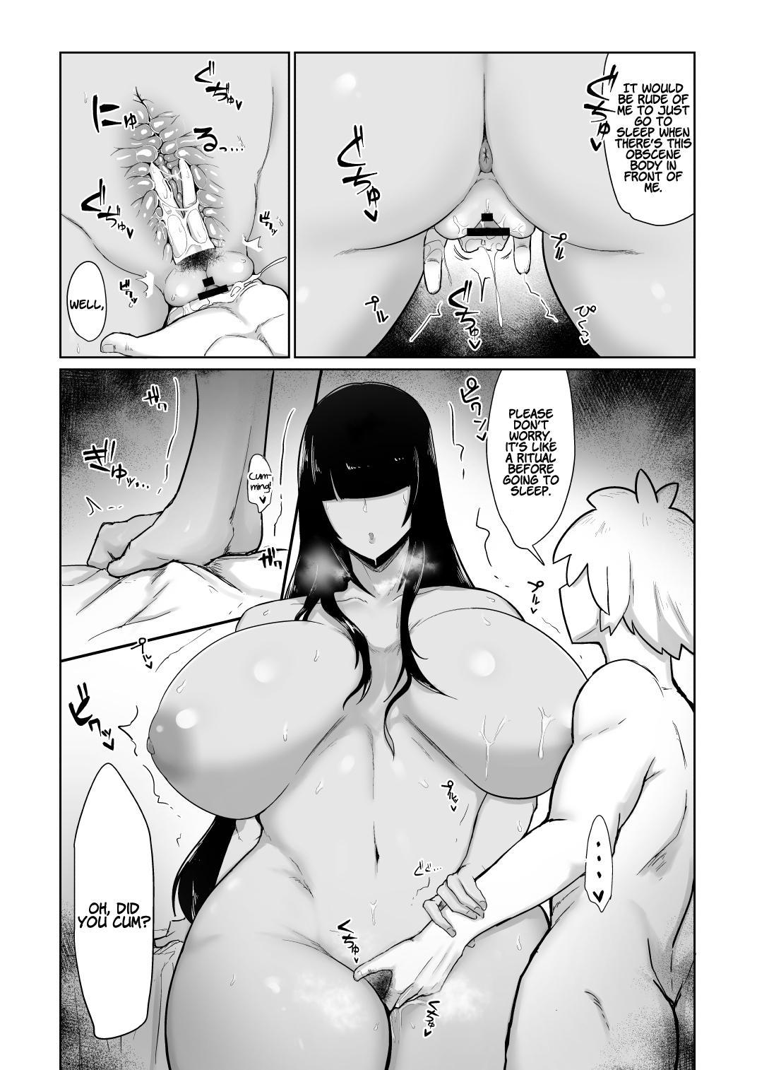 Party ni Yatotta Mahoutsukai ni Musekinin Tanetsuke Suru Hanashi | The Story of Mating Irresponsibly with a Witch Hired for the Party 15