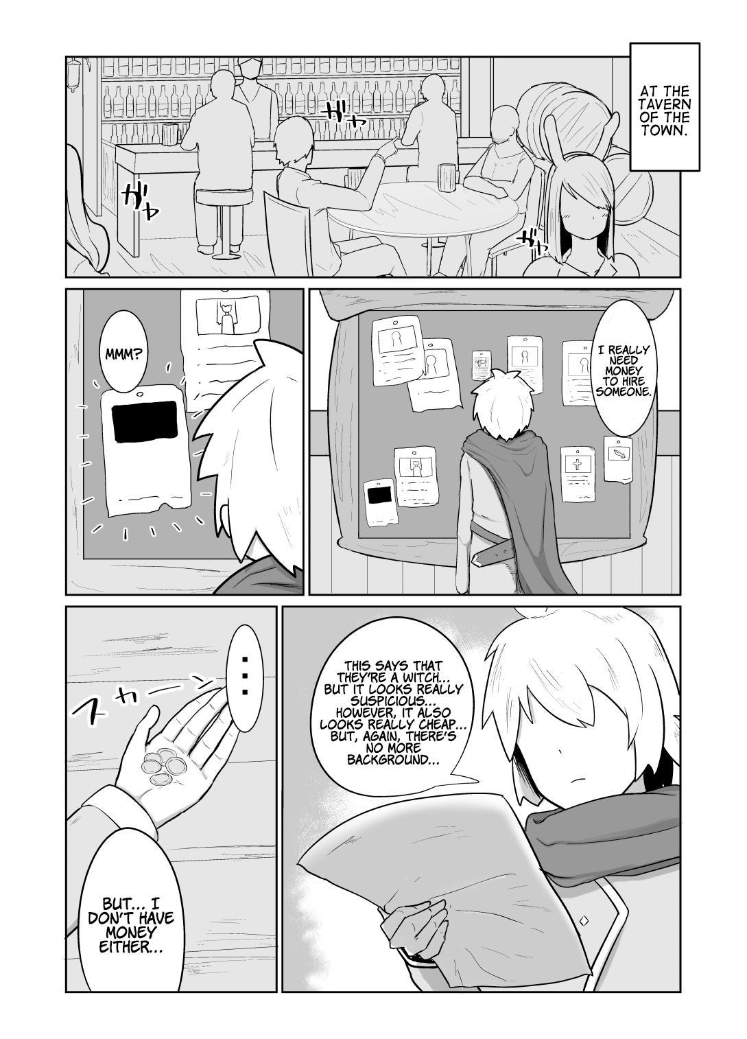 Party ni Yatotta Mahoutsukai ni Musekinin Tanetsuke Suru Hanashi | The Story of Mating Irresponsibly with a Witch Hired for the Party 6