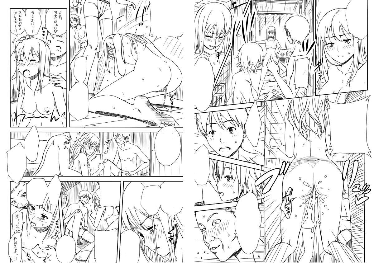 [Kinoko931% (Taono Kinoko)] Kareshi no Me no Mae de Anal Kaihatsu Sareru + Omake pg57 [English] [desudesu] COMPLETE 44