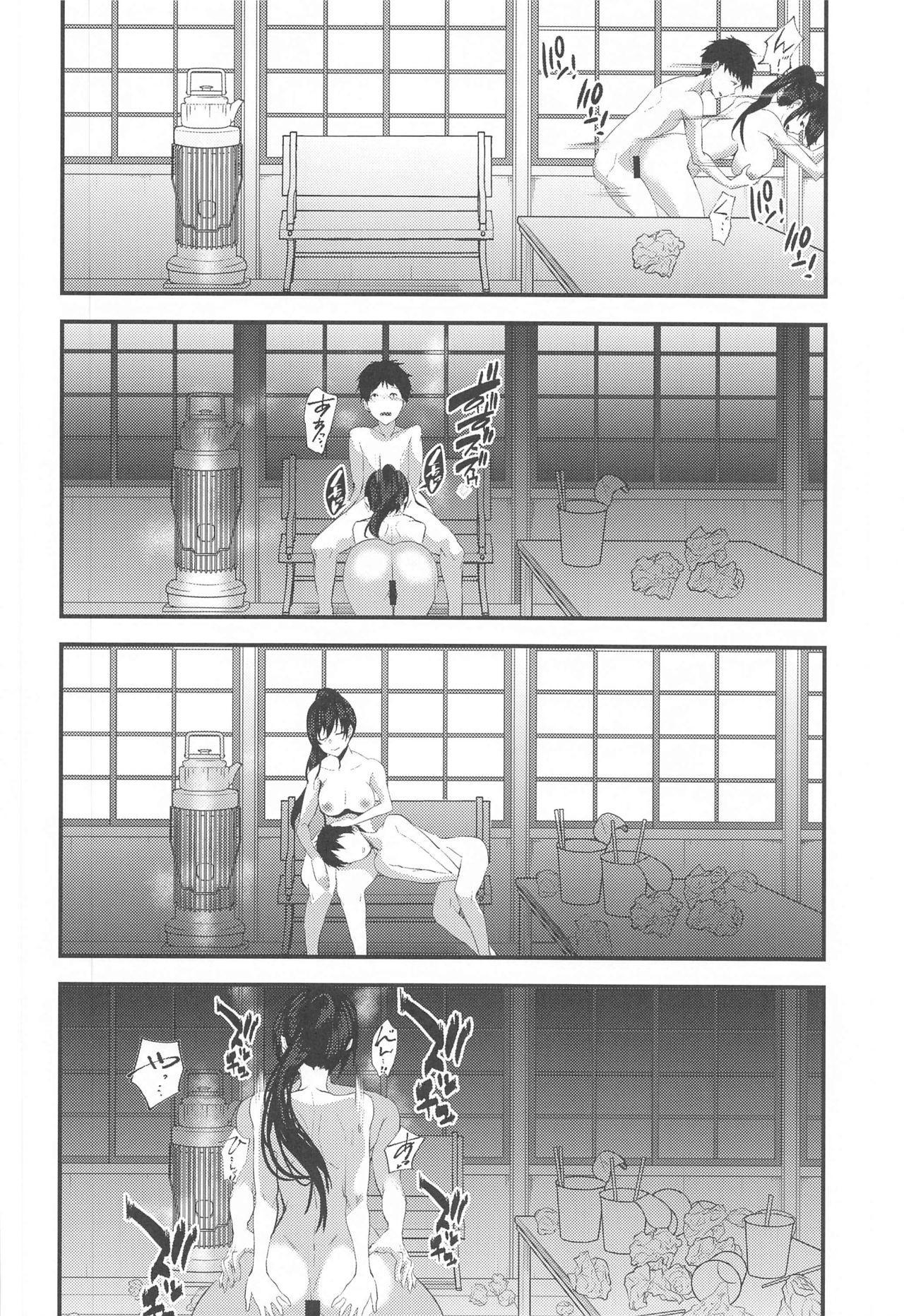 Shirase Sakuya to Ecchi na Sounan 20