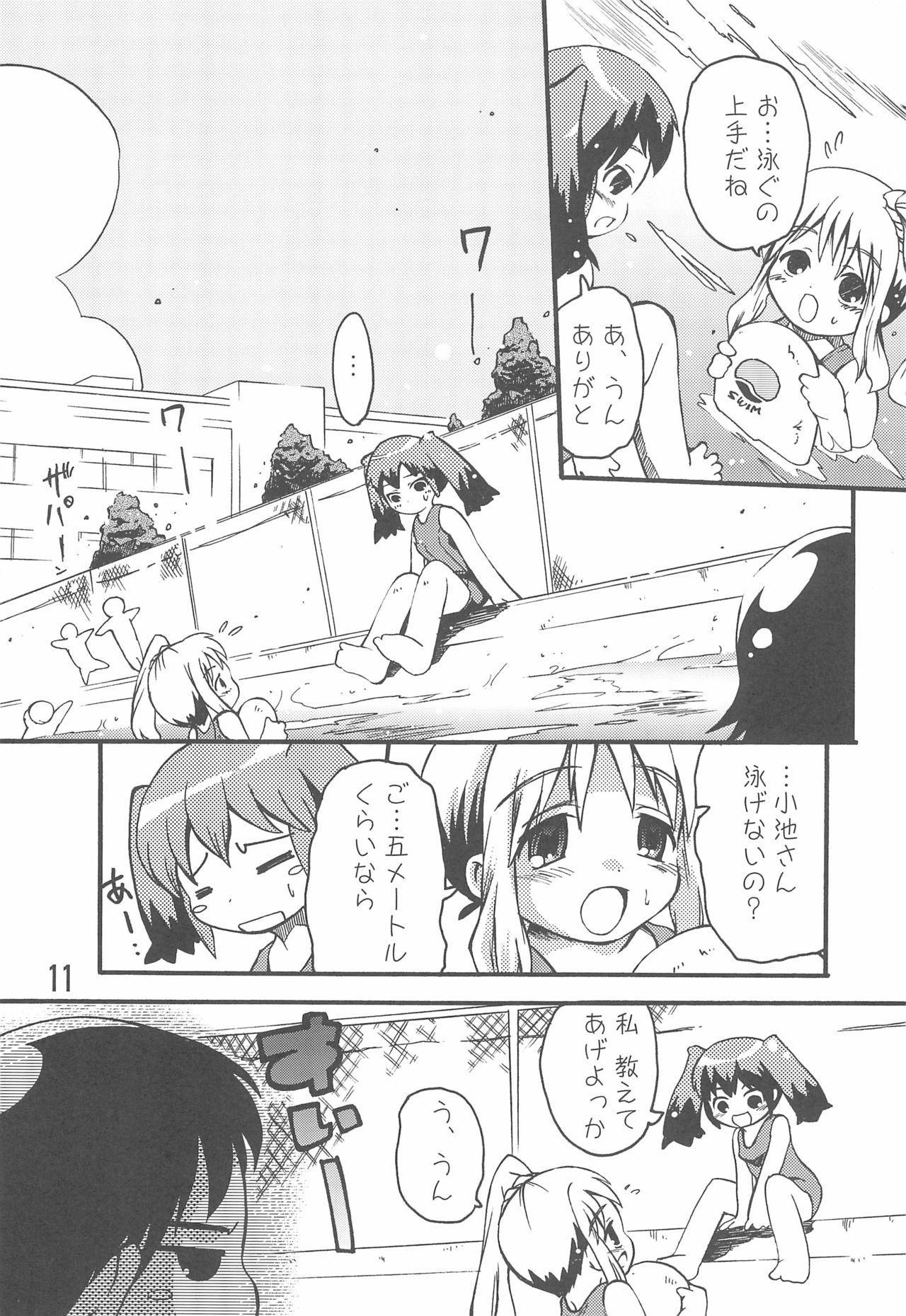 (C74) [Laurier (Kurosaki Mairi)] Mizushima-san to Koike-san 10