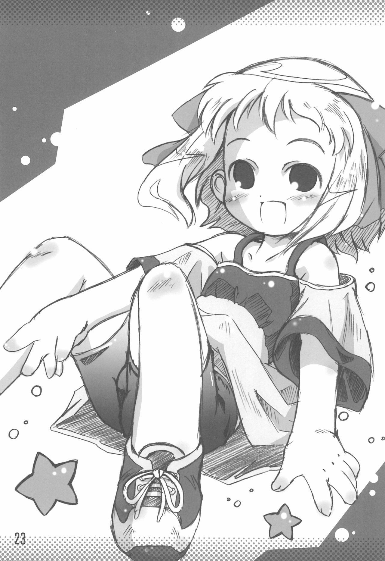 (C74) [Laurier (Kurosaki Mairi)] Mizushima-san to Koike-san 22