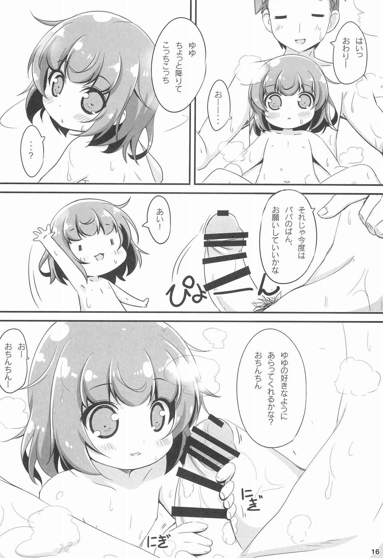 Ofuro ni Hairo *Let's go to the bath* 15