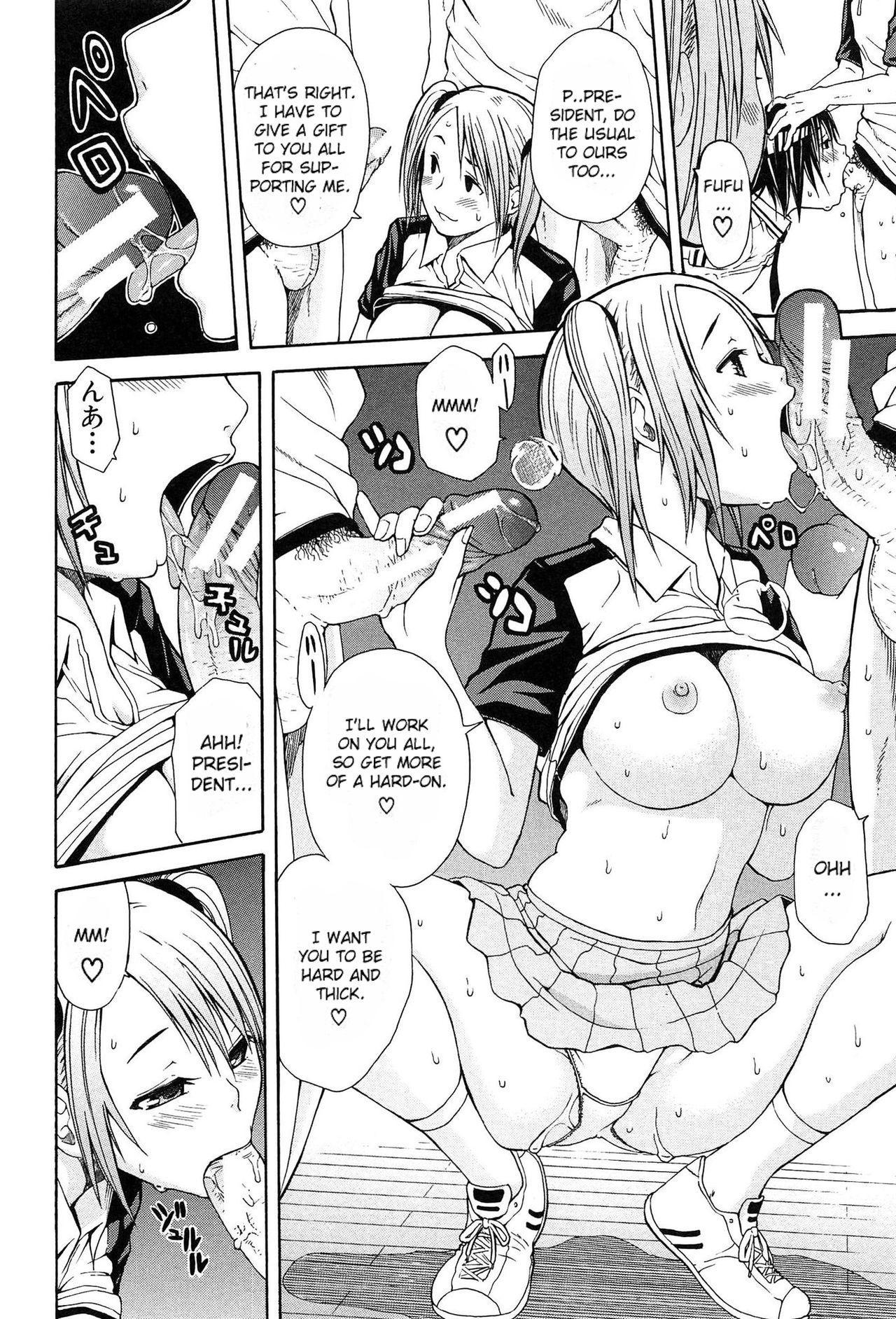 Rinkan Gakuen   Gang Rape School  Ch.1-3 18