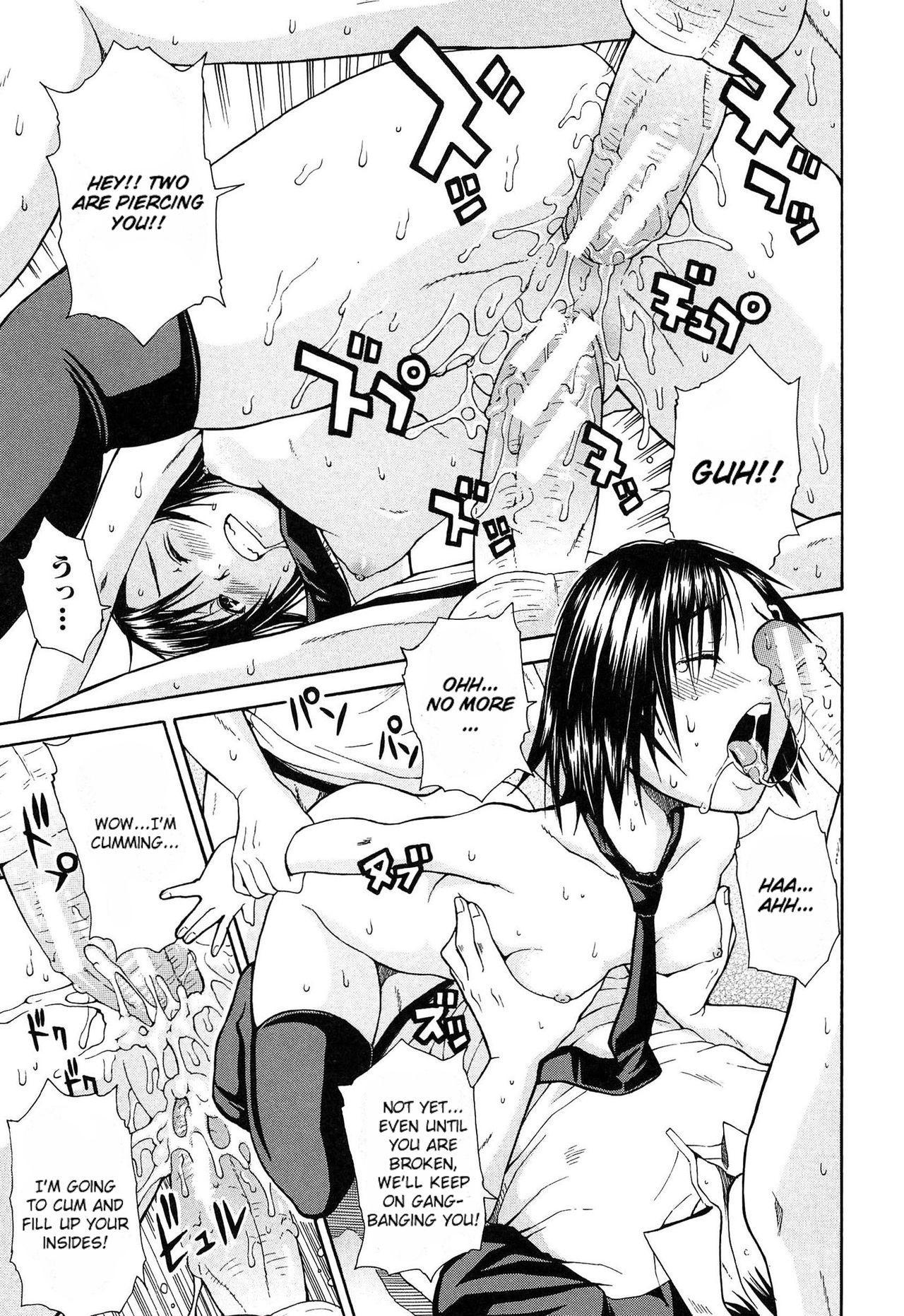 Rinkan Gakuen   Gang Rape School  Ch.1-3 23