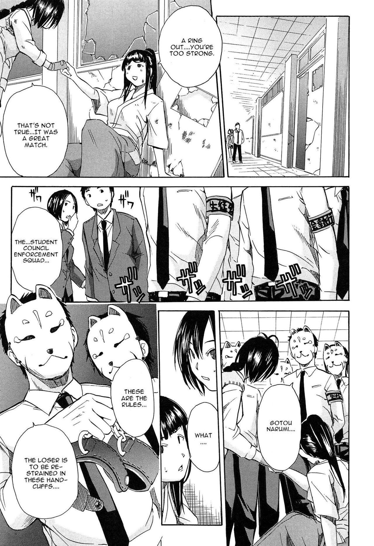 Rinkan Gakuen   Gang Rape School  Ch.1-3 49