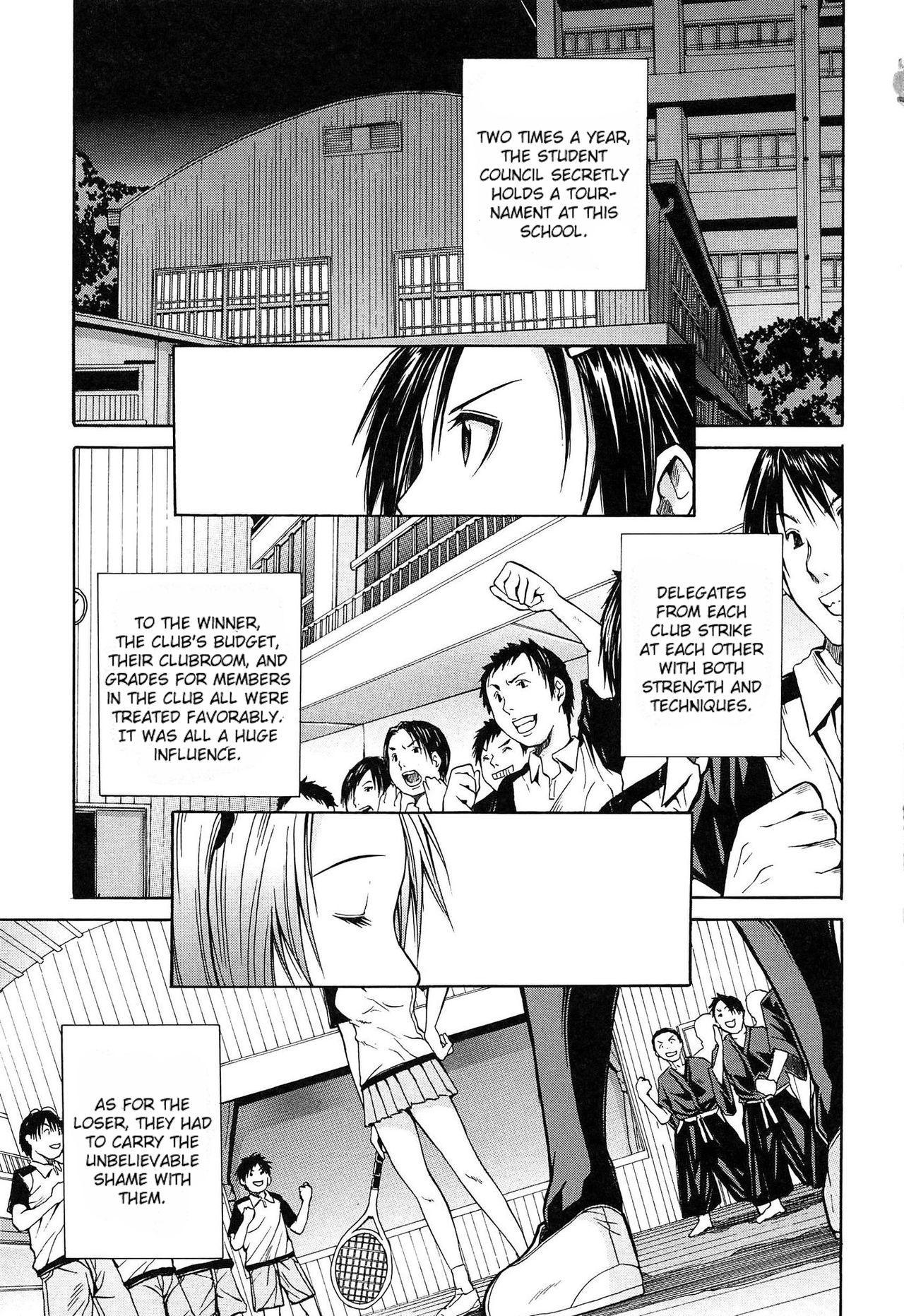 Rinkan Gakuen   Gang Rape School  Ch.1-3 5