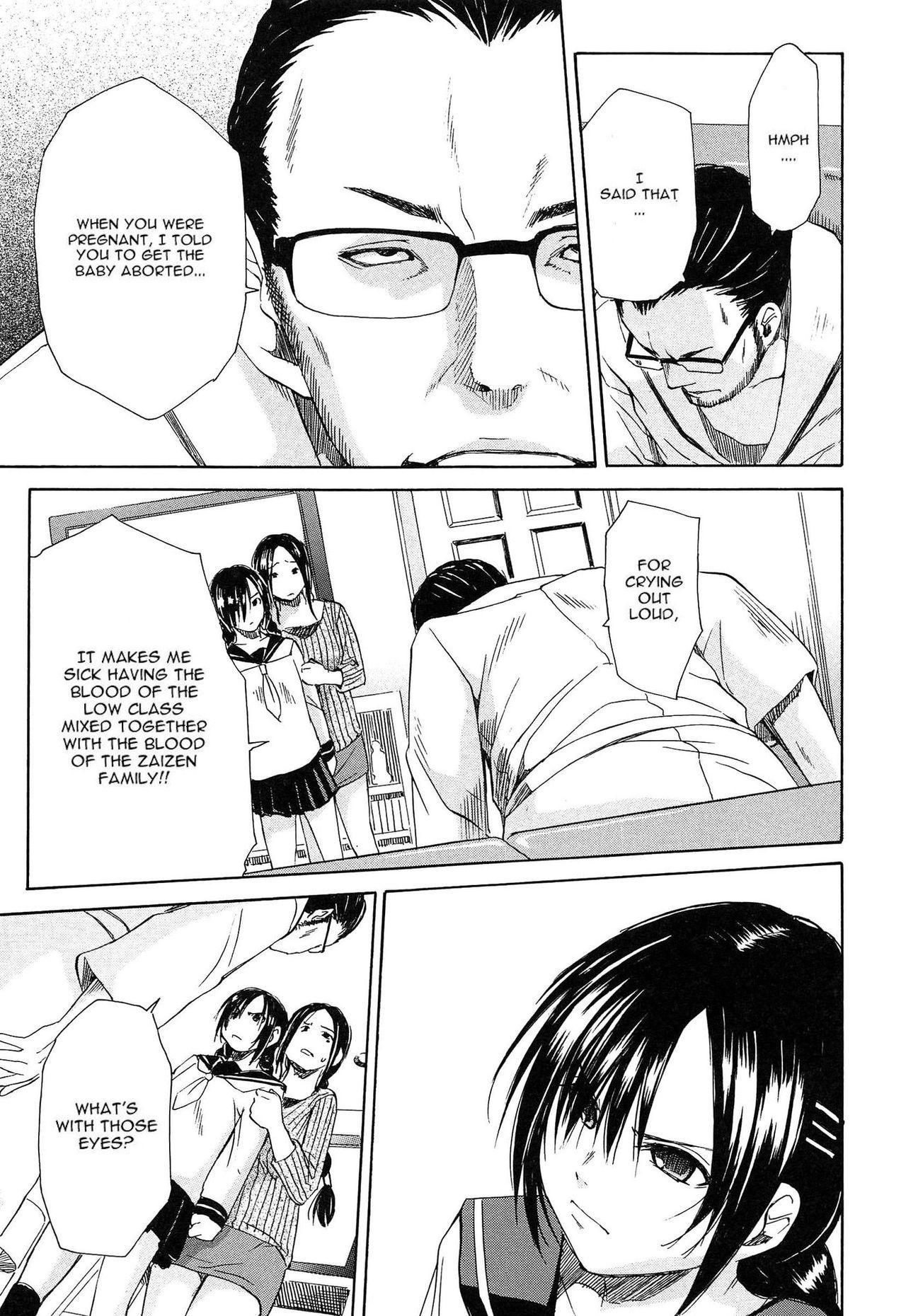Rinkan Gakuen   Gang Rape School  Ch.1-3 67