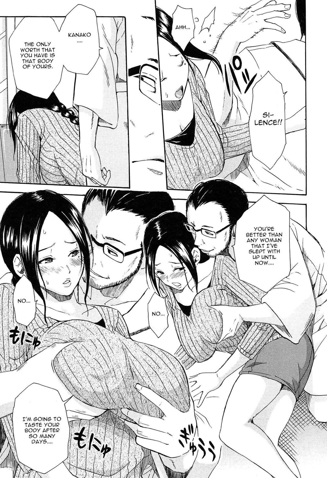 Rinkan Gakuen   Gang Rape School  Ch.1-3 69
