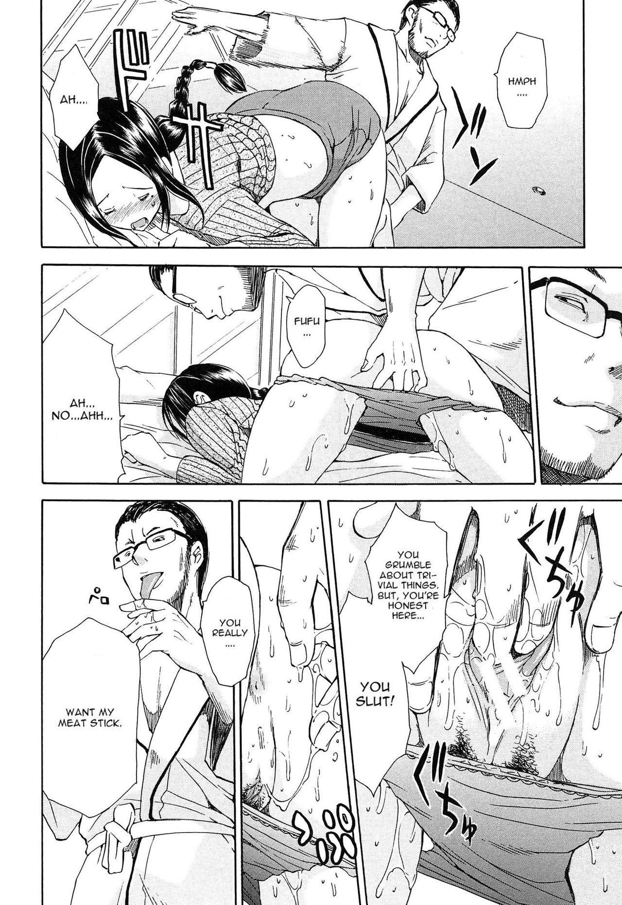 Rinkan Gakuen   Gang Rape School  Ch.1-3 74