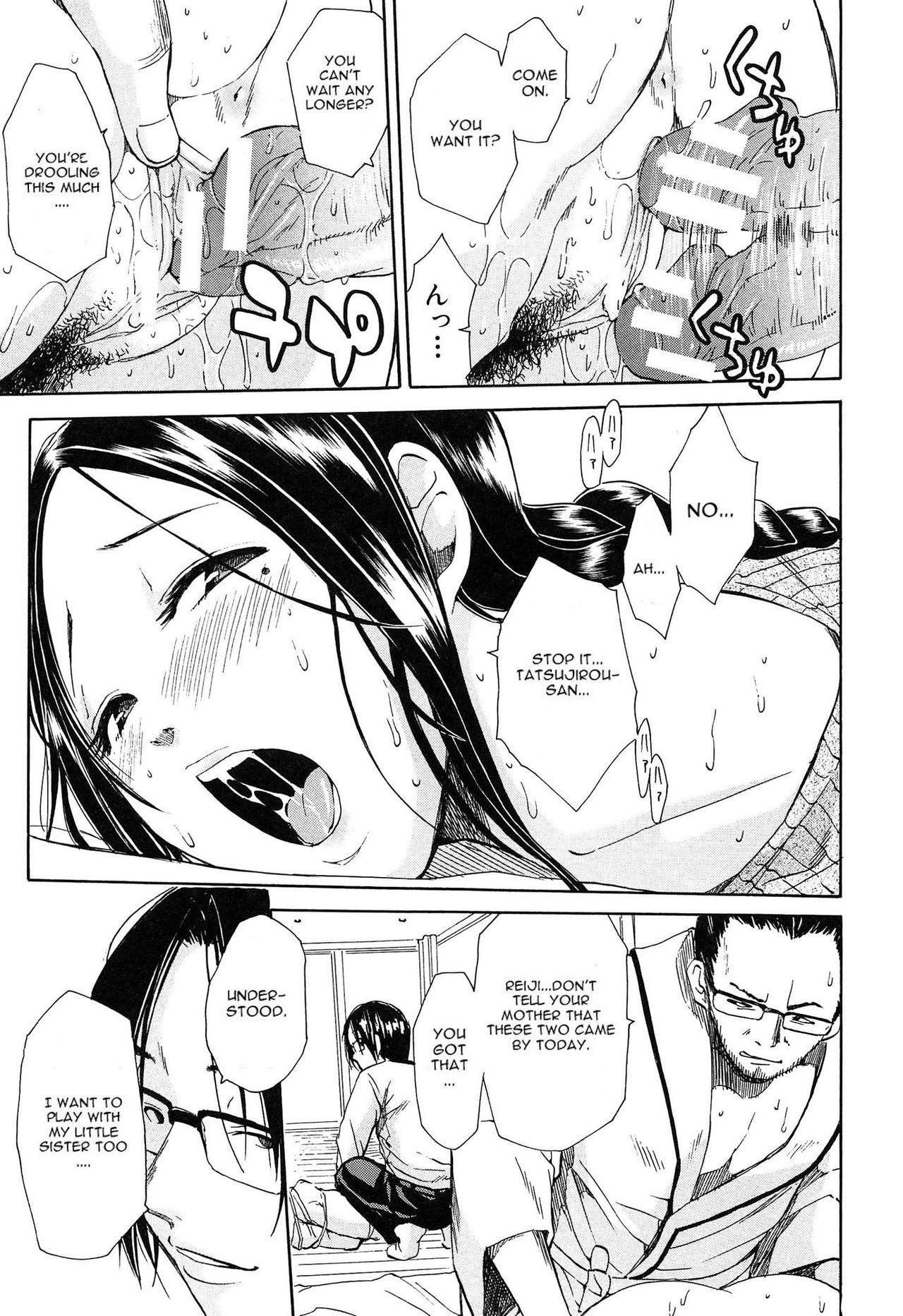 Rinkan Gakuen   Gang Rape School  Ch.1-3 75