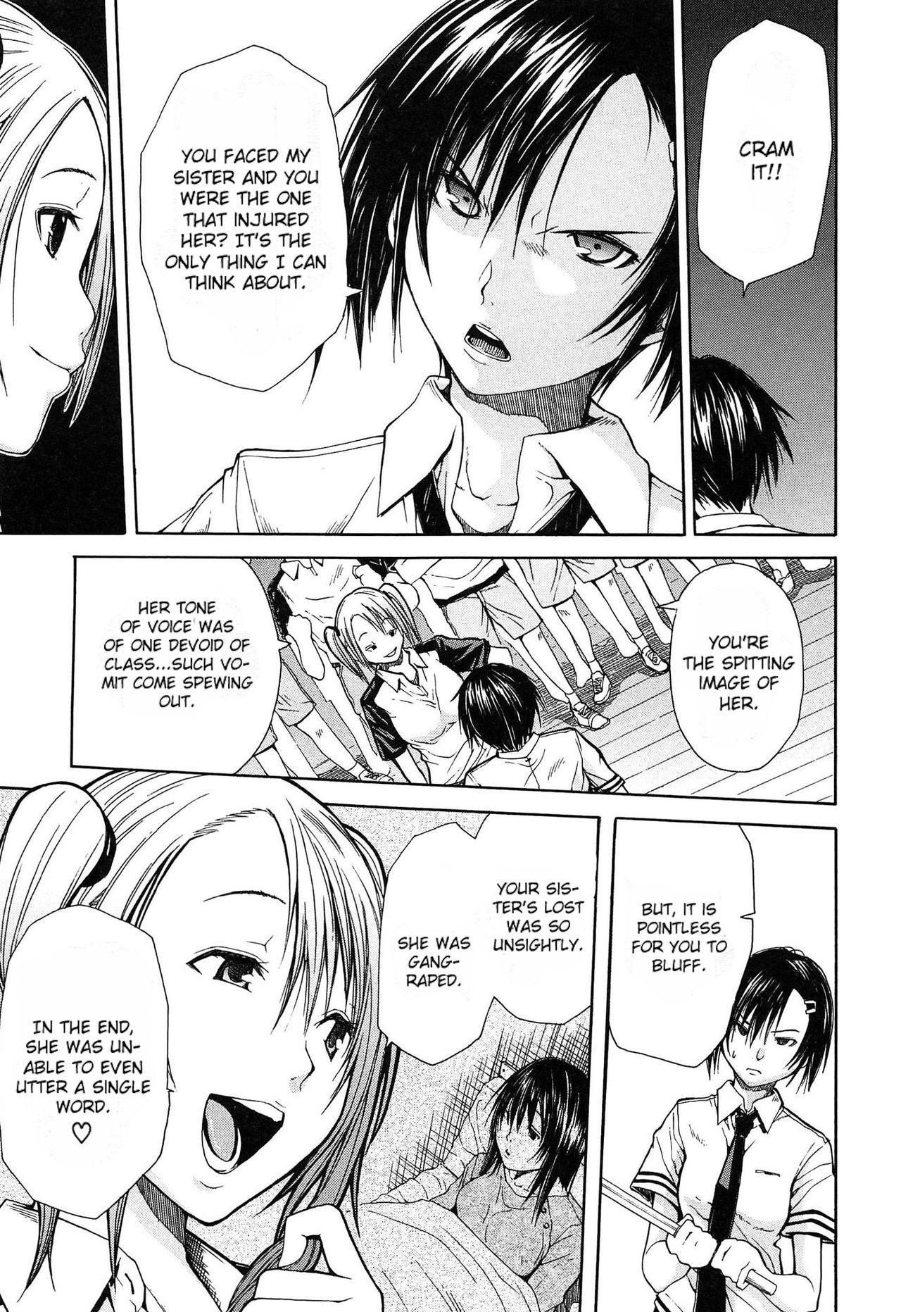 Rinkan Gakuen   Gang Rape School  Ch.1-3 7