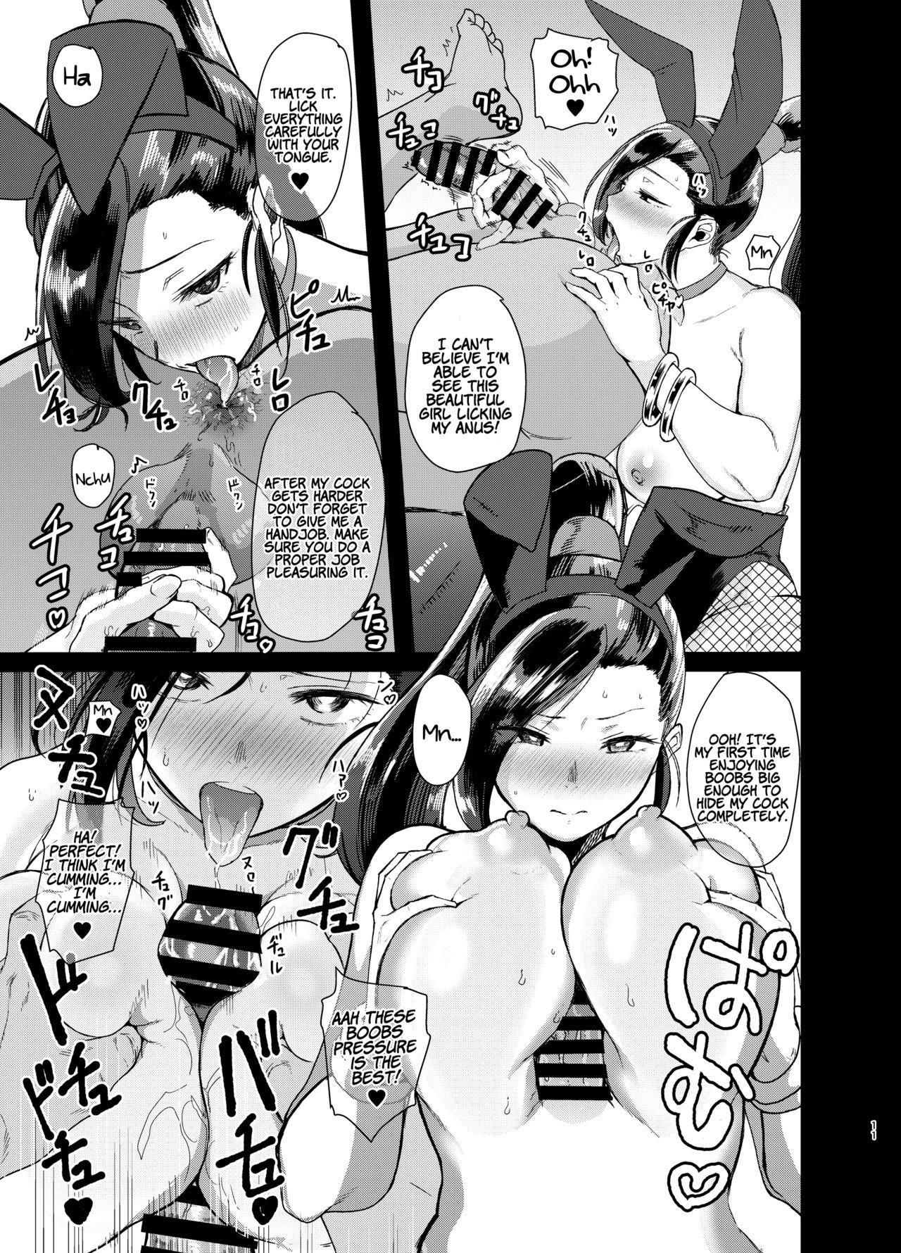 Grotta no Shouki | Octagonia's Prostitute Princess 9