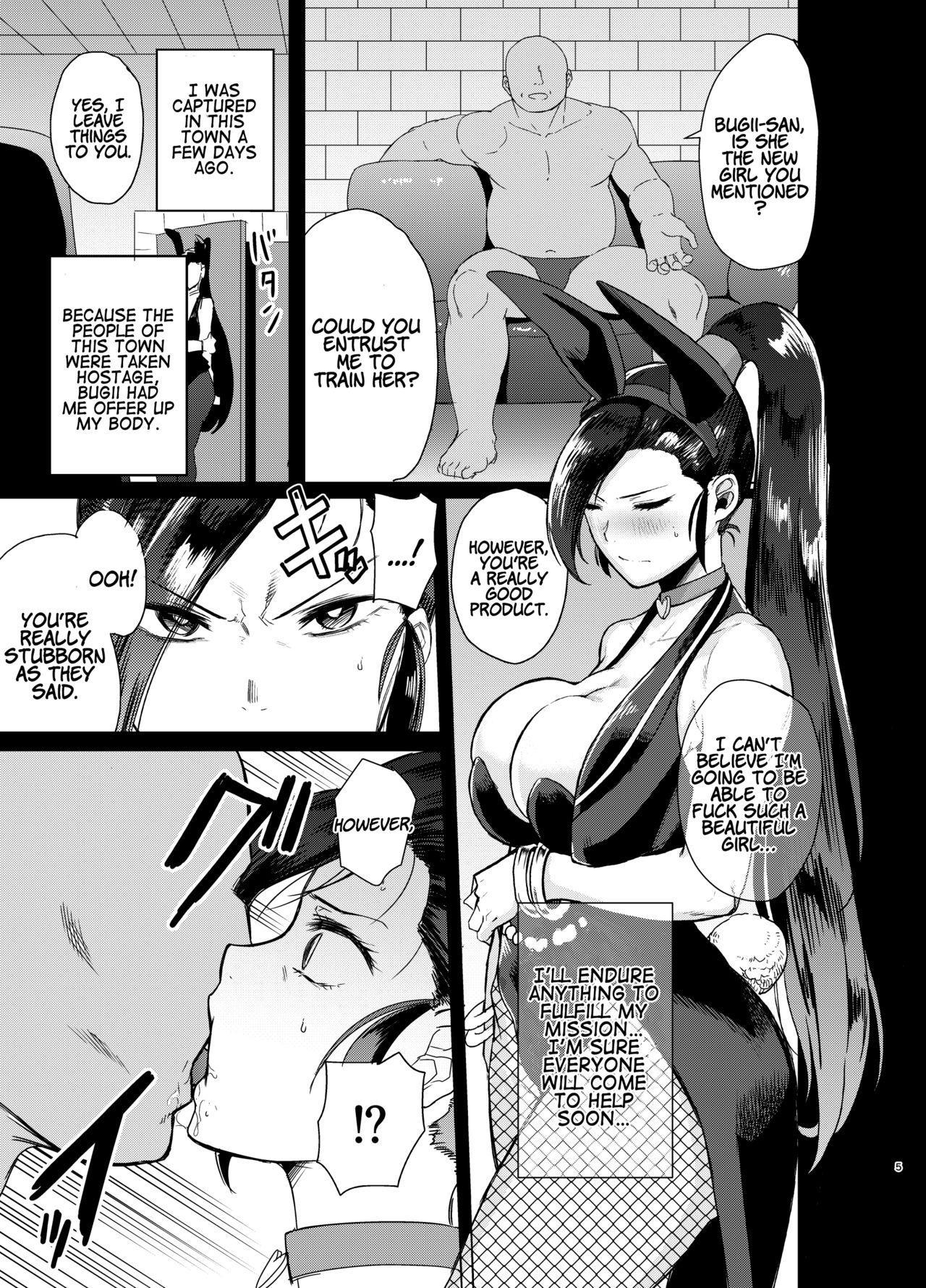 Grotta no Shouki | Octagonia's Prostitute Princess 3