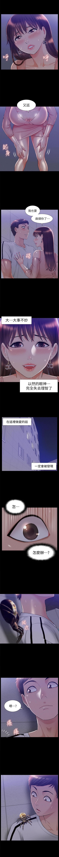 (周4)难言之隐 1-20 中文翻译(更新中) 122