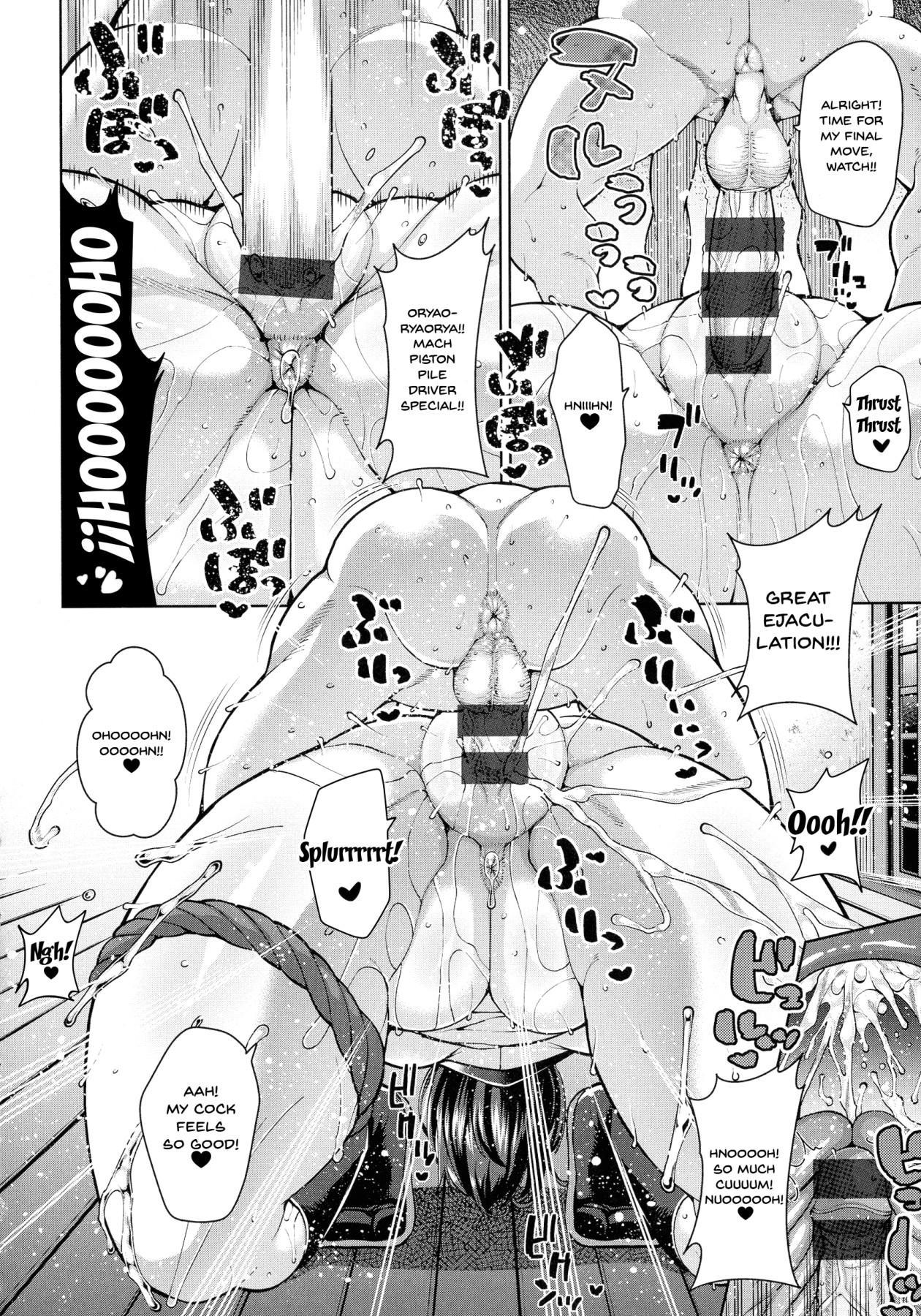 Tanetsukimura's Perverted Mating Festival 21