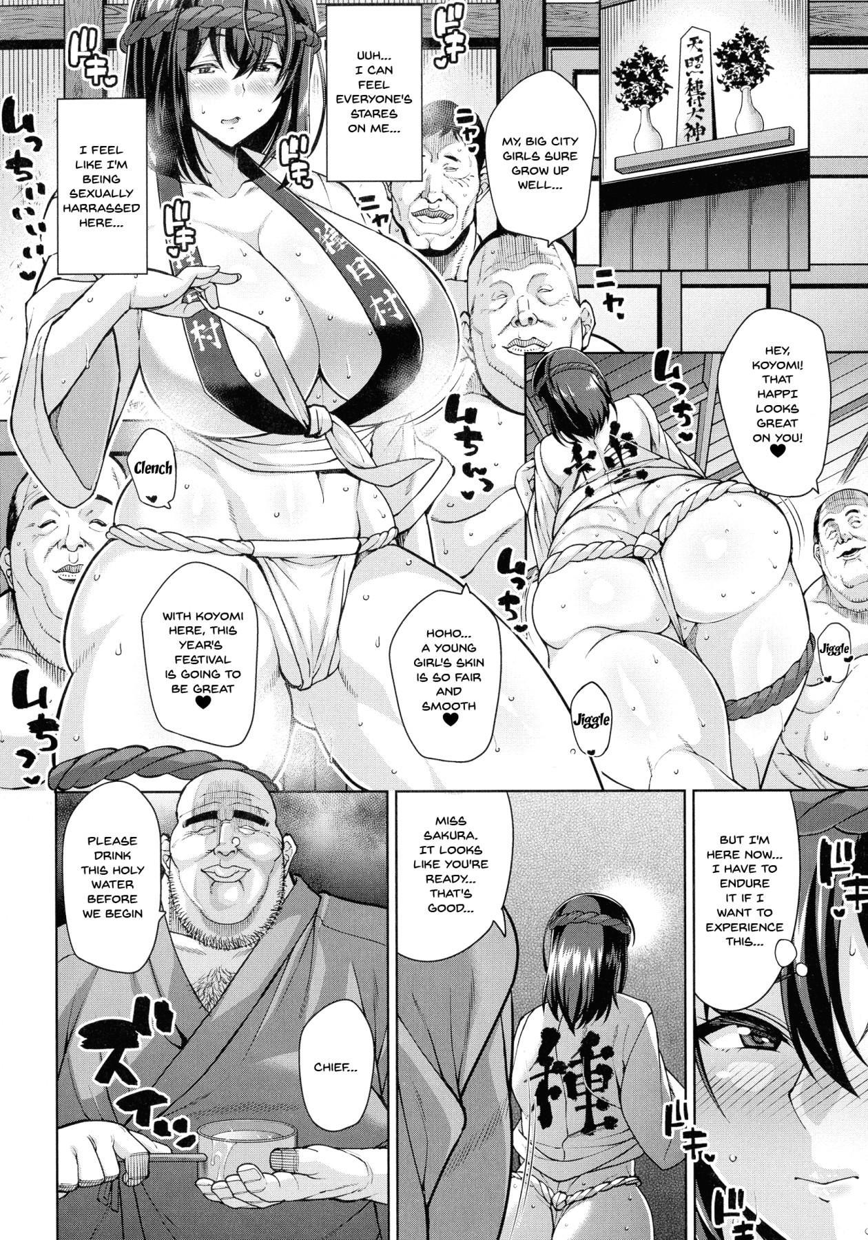 Tanetsukimura's Perverted Mating Festival 5