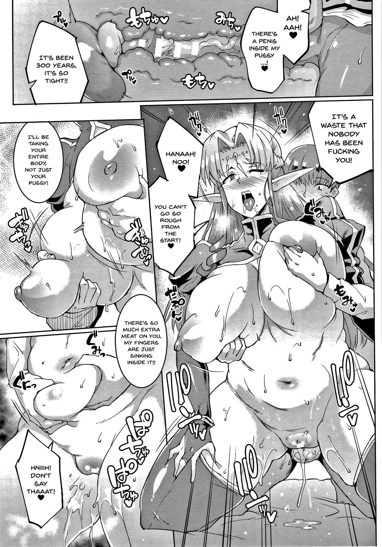 [Fan no Hitori] Sennen Reijou ~ My Lady, My Master ~  Ch.1-3 [English] {Doujins.com} 45