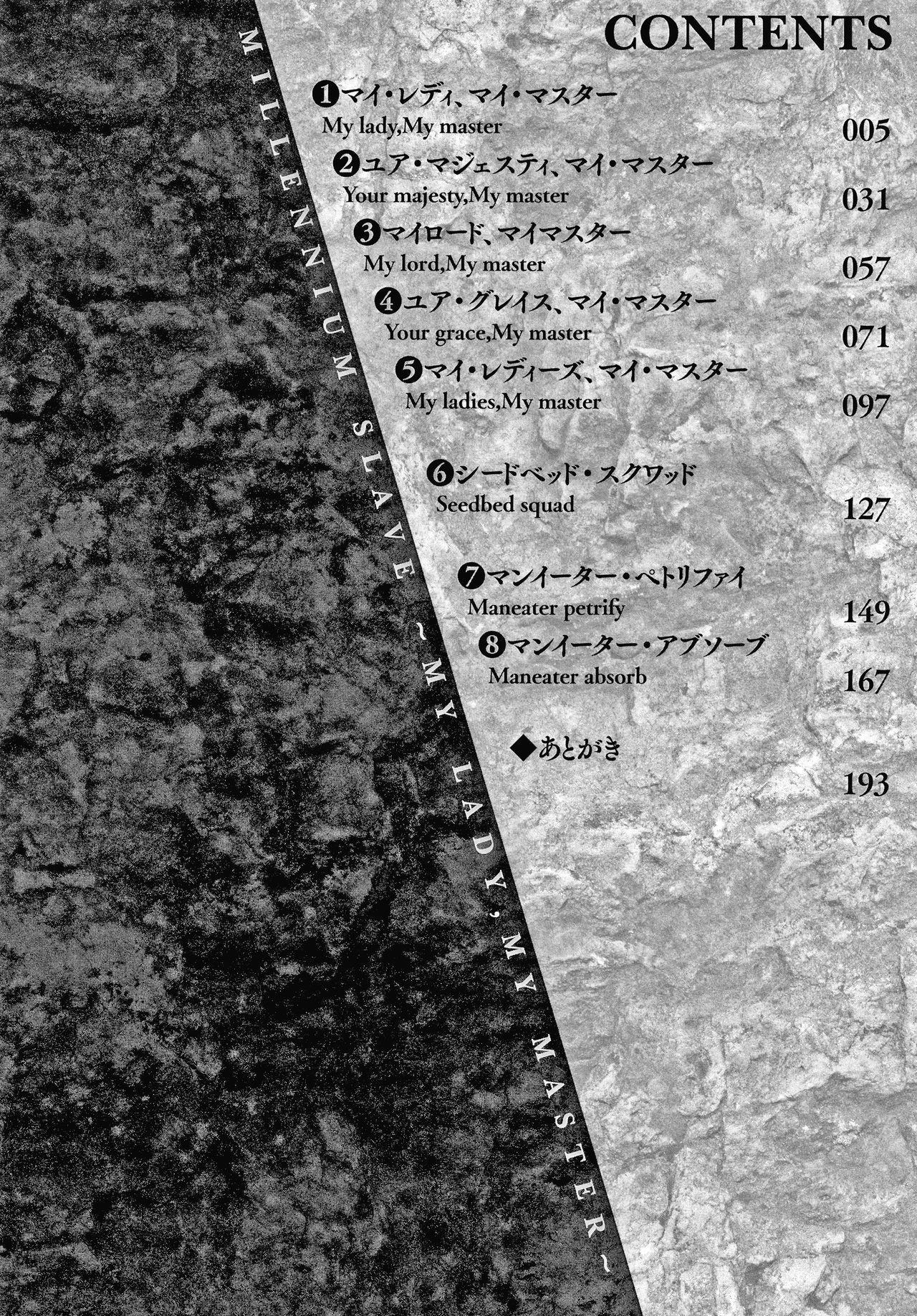 [Fan no Hitori] Sennen Reijou ~ My Lady, My Master ~  Ch.1-3 [English] {Doujins.com} 4