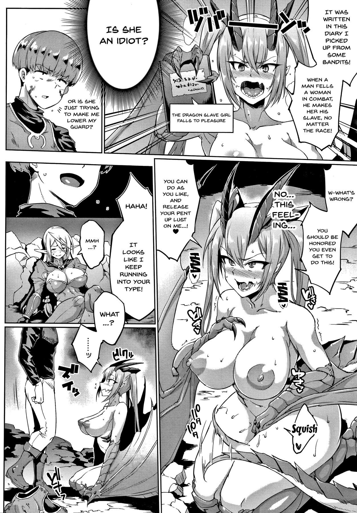 [Fan no Hitori] Sennen Reijou ~ My Lady, My Master ~  Ch.1-3 [English] {Doujins.com} 60