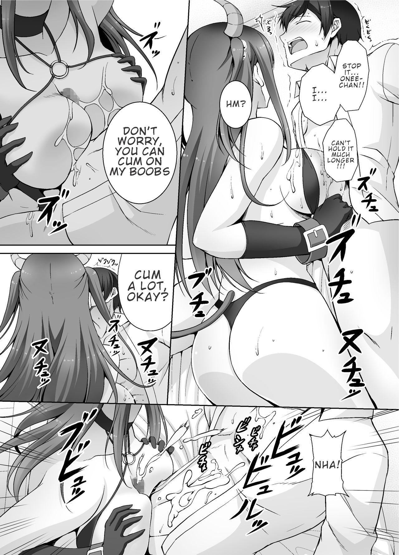 [RED CROWN (Ishigami Kazui)] Tottemo H na Succubus Onee-chan to Babumi Sex   A Very Naughty Succubus Onee-chan's Motherly Sex [English] [Digital] 8