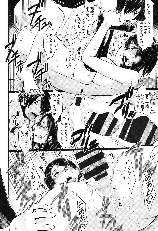 Shikiyoku Agitation 130