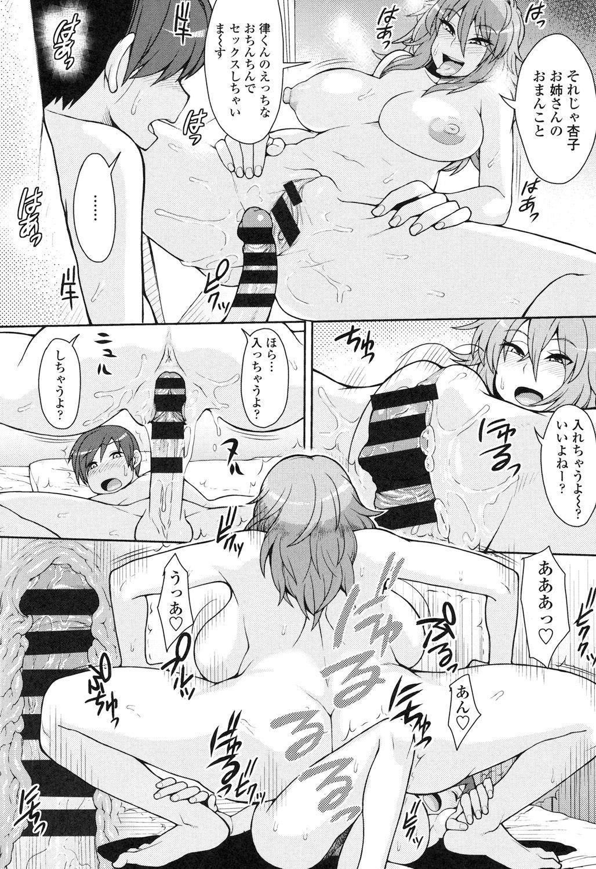 Shikiyoku Agitation 150