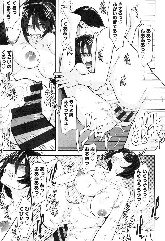Shikiyoku Agitation 169