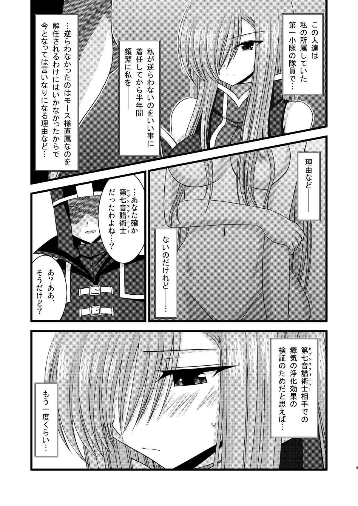 MELON ni Kubittake! Soushuuhen Ge 8