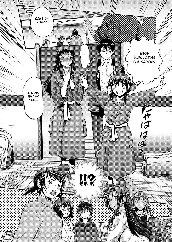 [DISTANCE] Joshi Lacu! ~2 Years Later~ Ch. 14 (COMIC ExE 26) [English] [Fated Circle] [Digital] 8