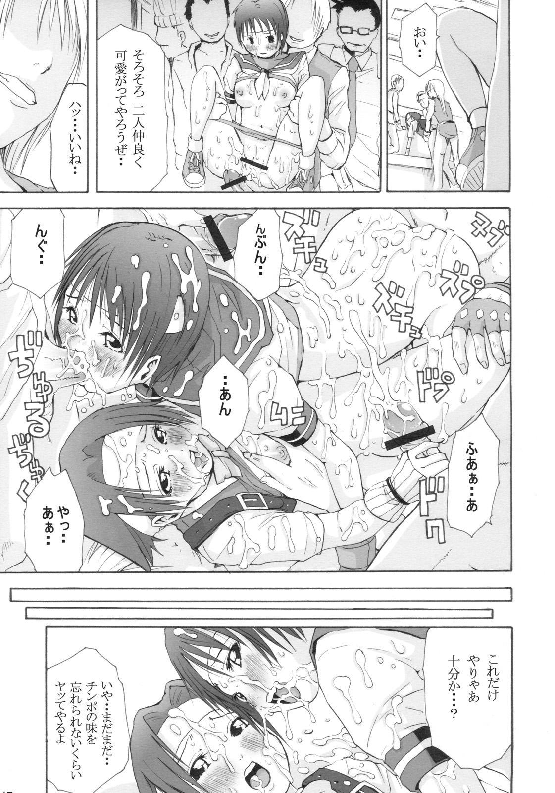Sakuhina 15