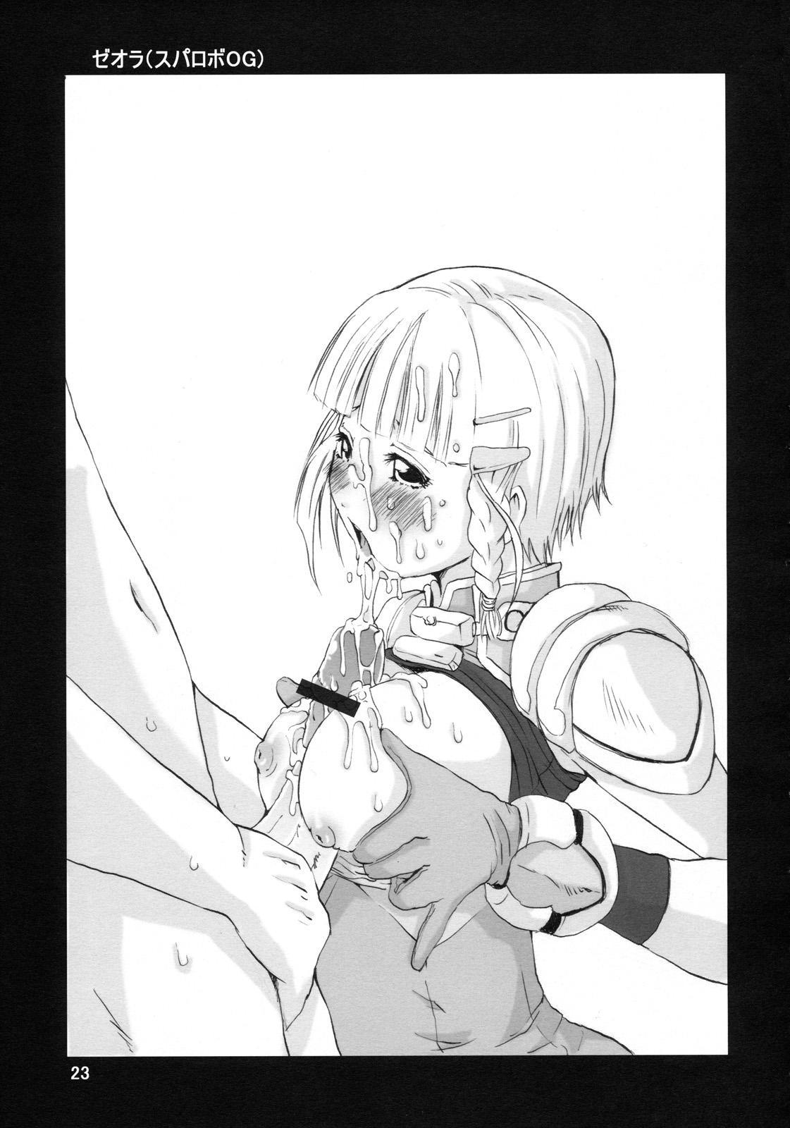 Sakuhina 21
